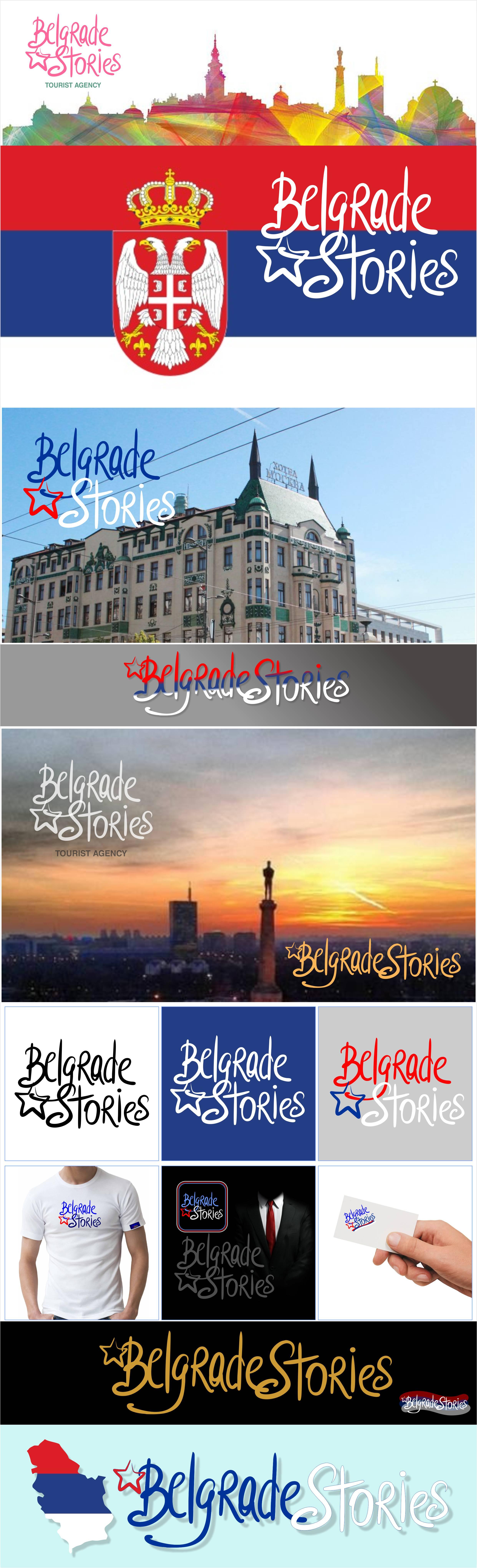 Логотип для агентства городских туров в Белграде фото f_712589db8b789ea1.jpg