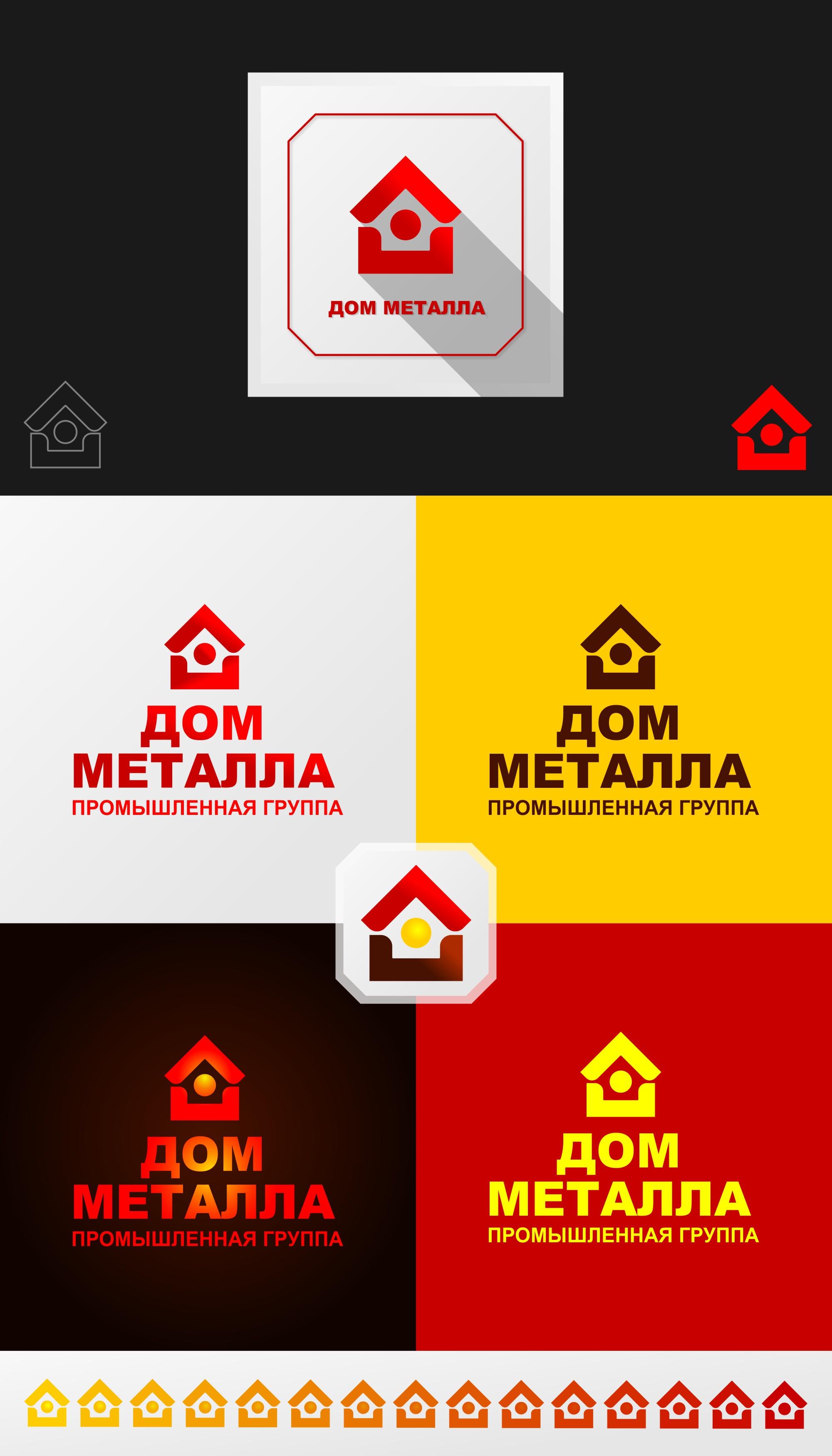 Разработка логотипа фото f_7535c5c438fd7aac.jpg