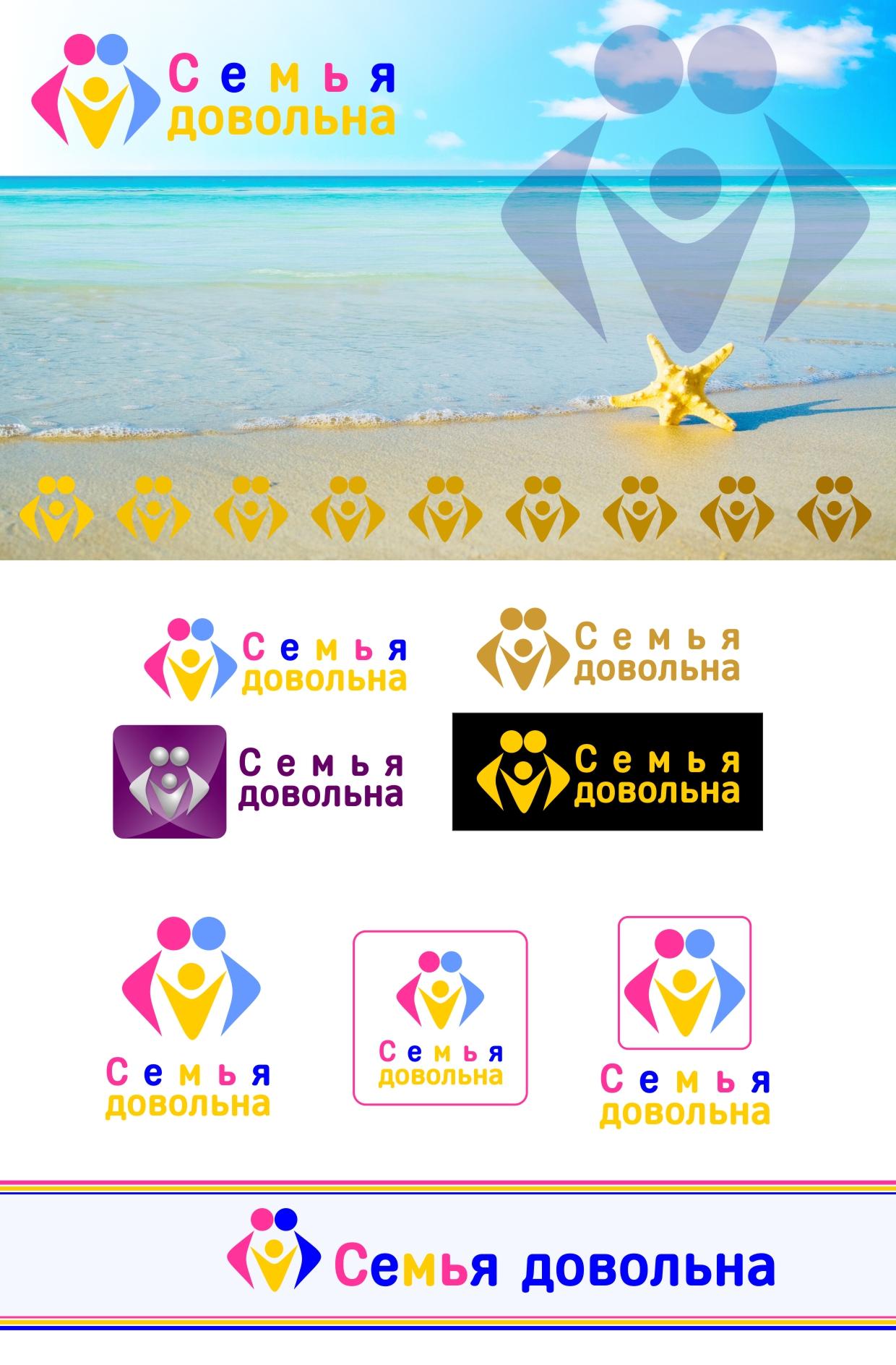 """Разработайте логотип для торговой марки """"Семья довольна"""" фото f_763596ca0b32d068.jpg"""