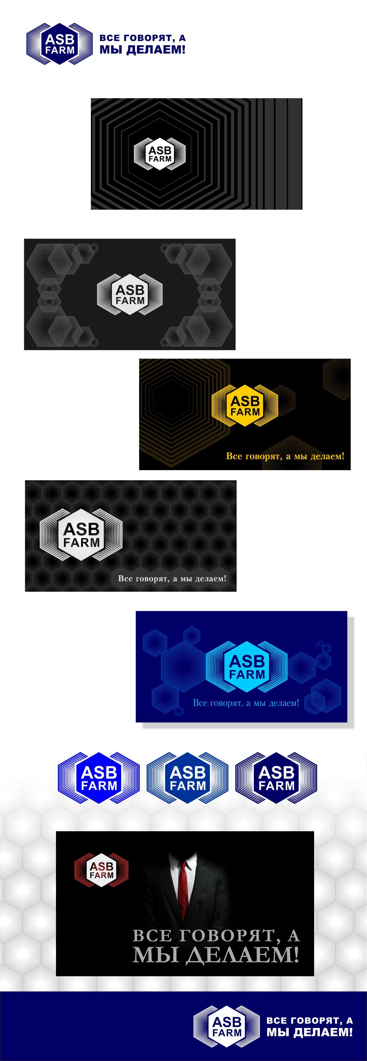 Разработка 3-4 видов логотипа фото f_8005a5b6e9b73c67.jpg