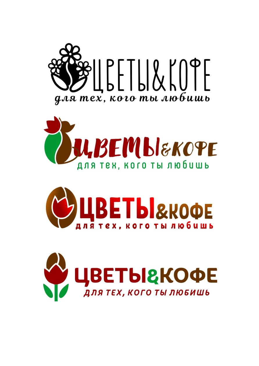 Логотип для ЦВЕТОКОД  фото f_8085cff718fd9e1f.jpg