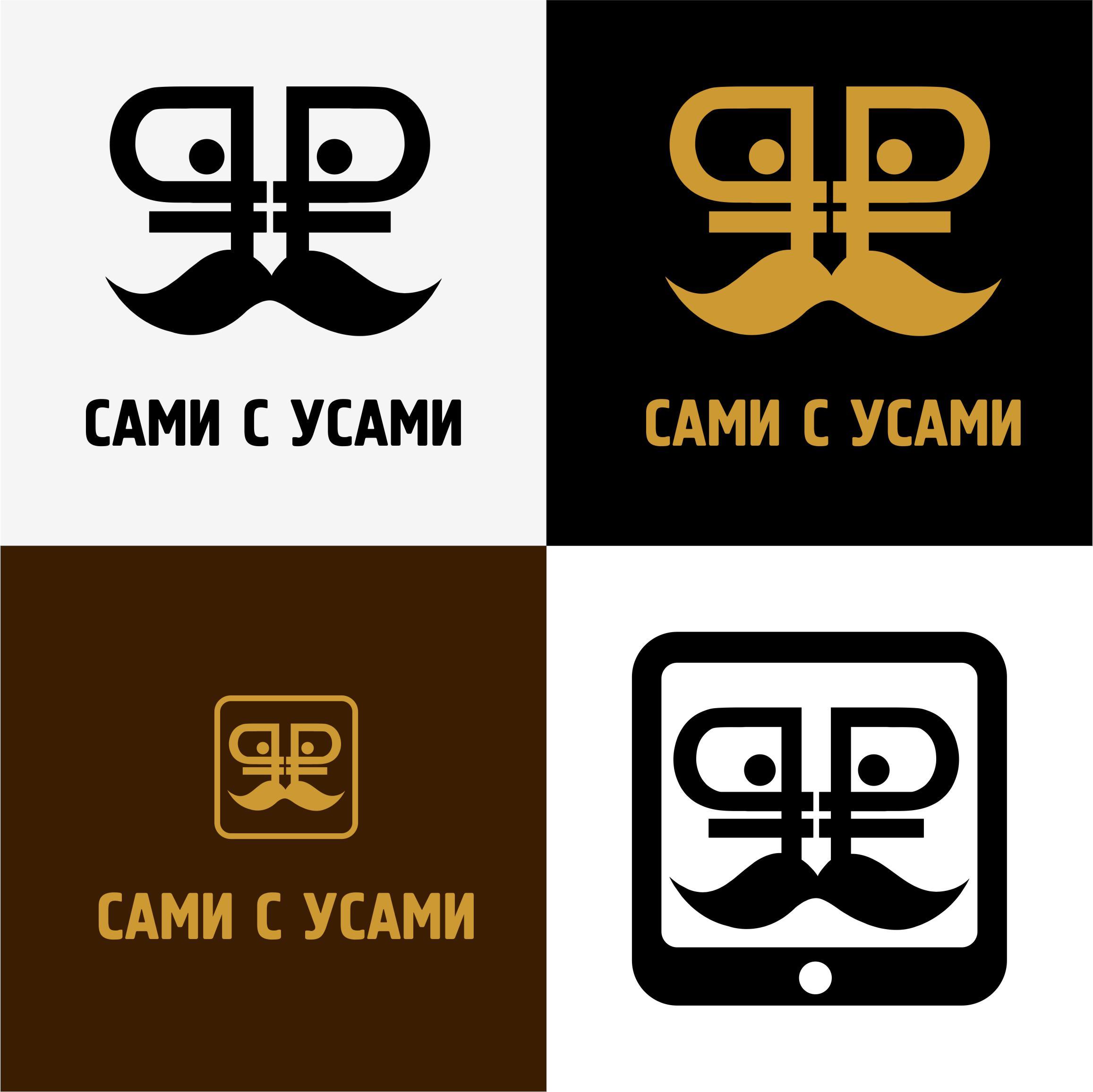 Разработка Логотипа 6 000 руб. фото f_80958f77b0708d19.jpg