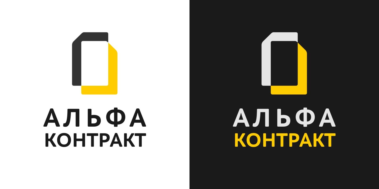 Дизайнер для разработки логотипа компании фото f_8175bfbd2cfde17f.jpg