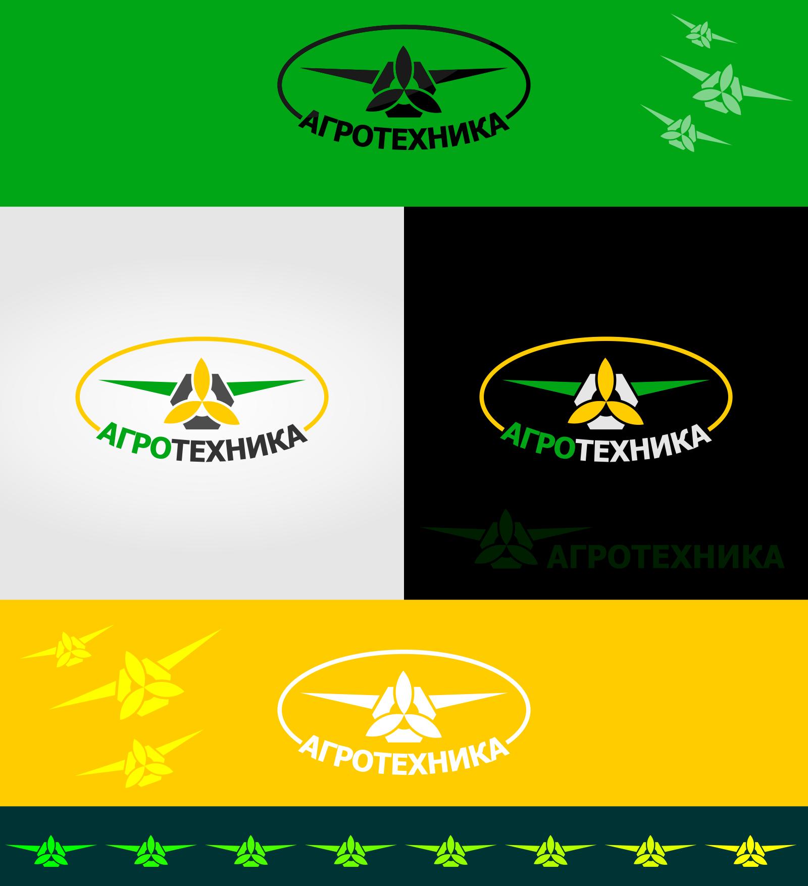 Разработка логотипа для компании Агротехника фото f_8345c015362e82cb.png
