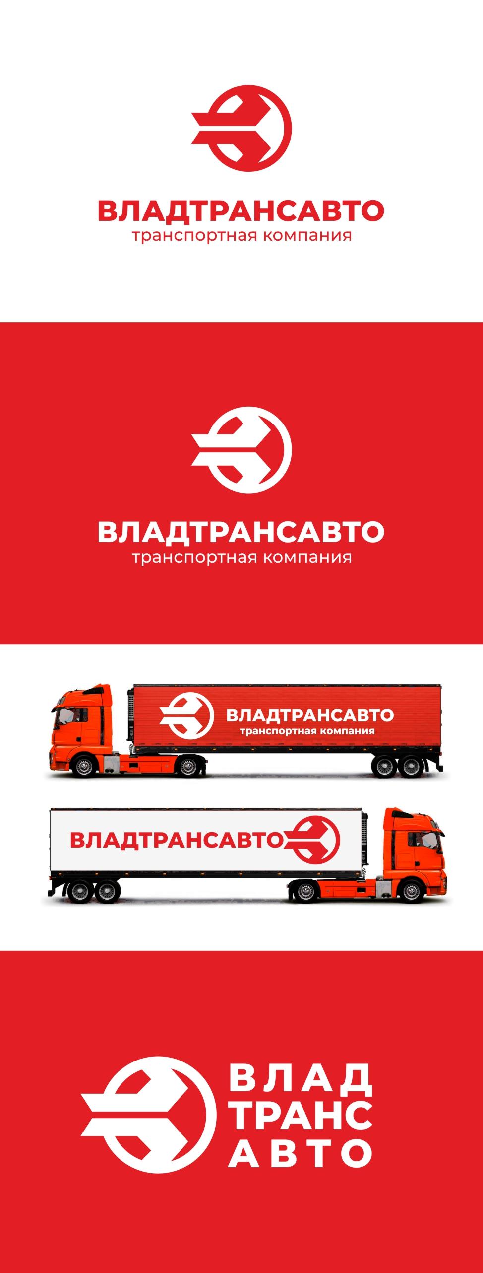 Логотип и фирменный стиль для транспортной компании Владтрансавто фото f_8985ce1602968f22.jpg