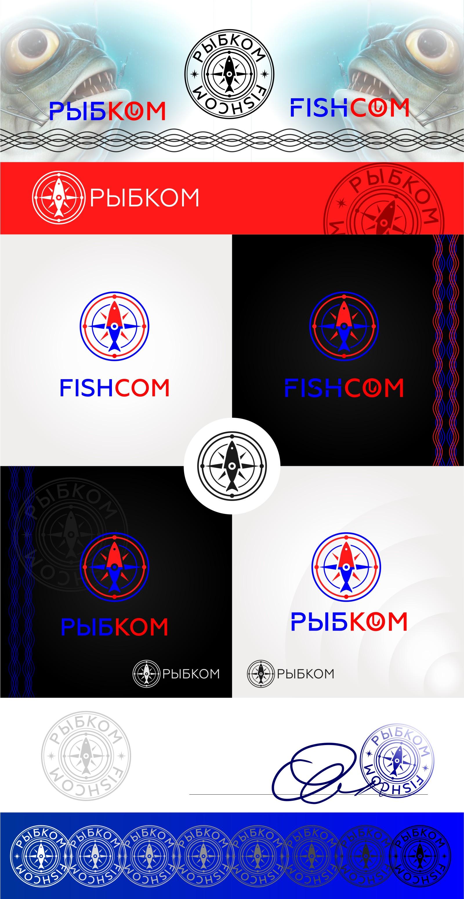 Создание логотипа и брэндбука для компании РЫБКОМ фото f_9495c0c1caf990ed.jpg