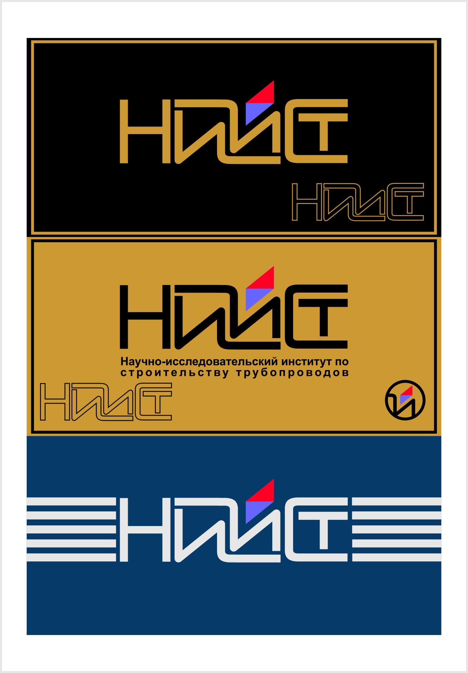 Разработка логотипа фото f_9595b9e1640474dc.jpg