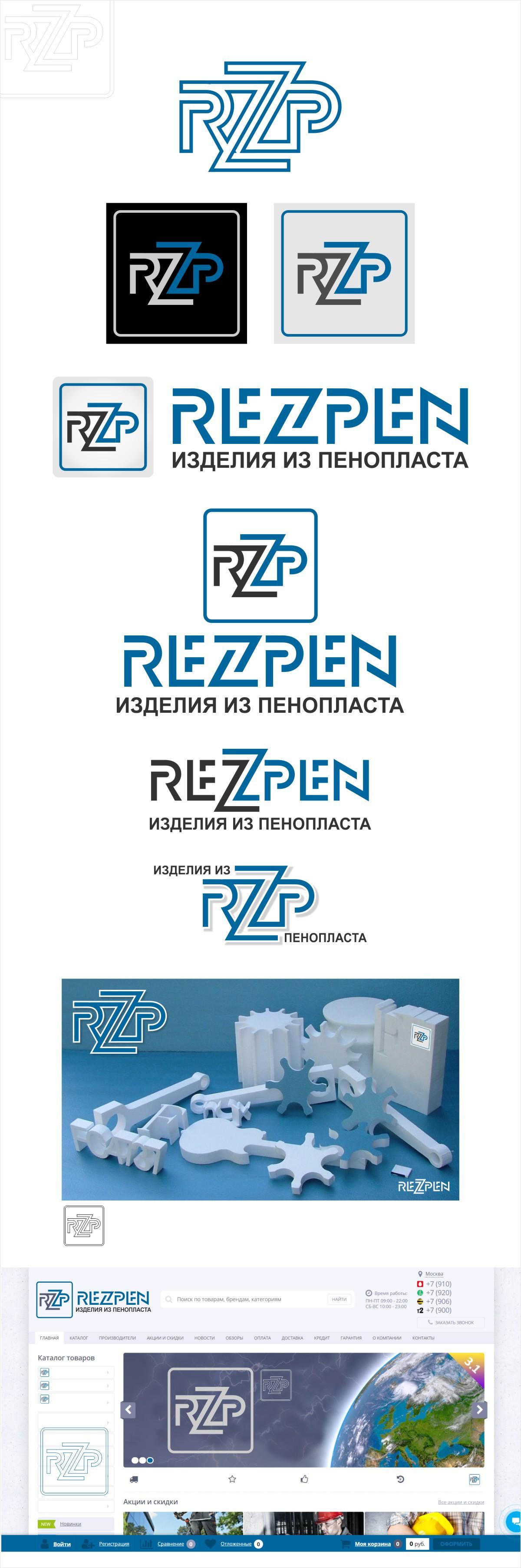 Редизайн логотипа фото f_9785a5083141ee57.jpg