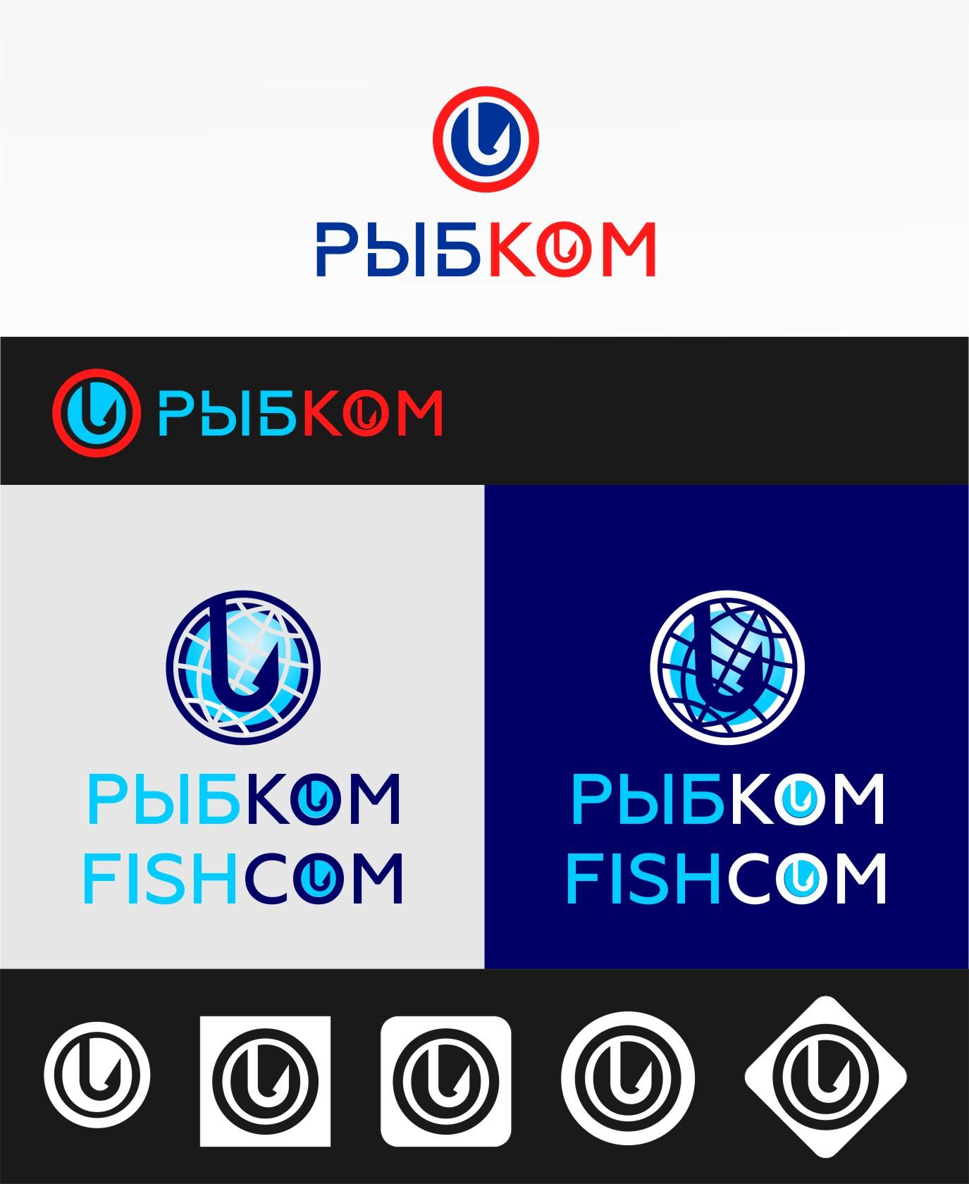 Создание логотипа и брэндбука для компании РЫБКОМ фото f_9945c0cc88f46982.jpg