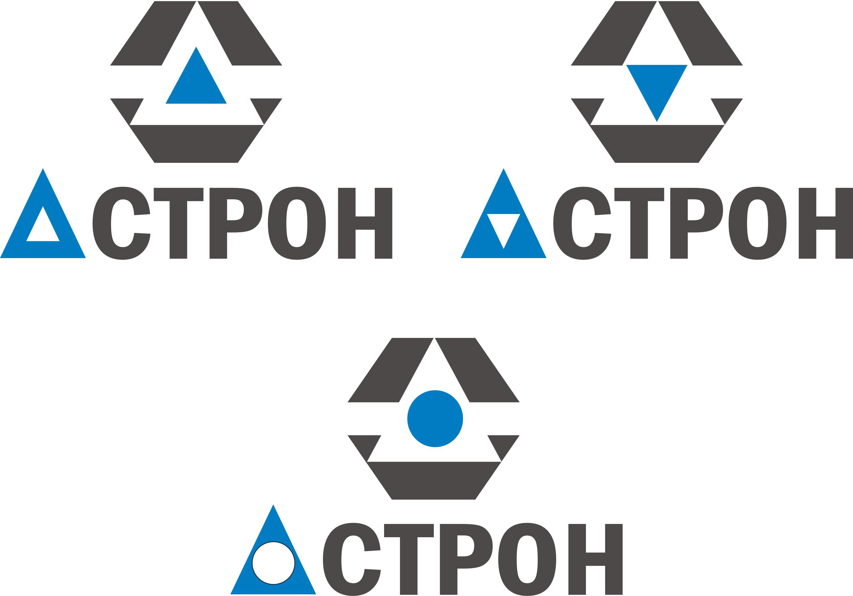 Товарный знак оптоэлектронного предприятия фото f_85053fadd6065bf3.png