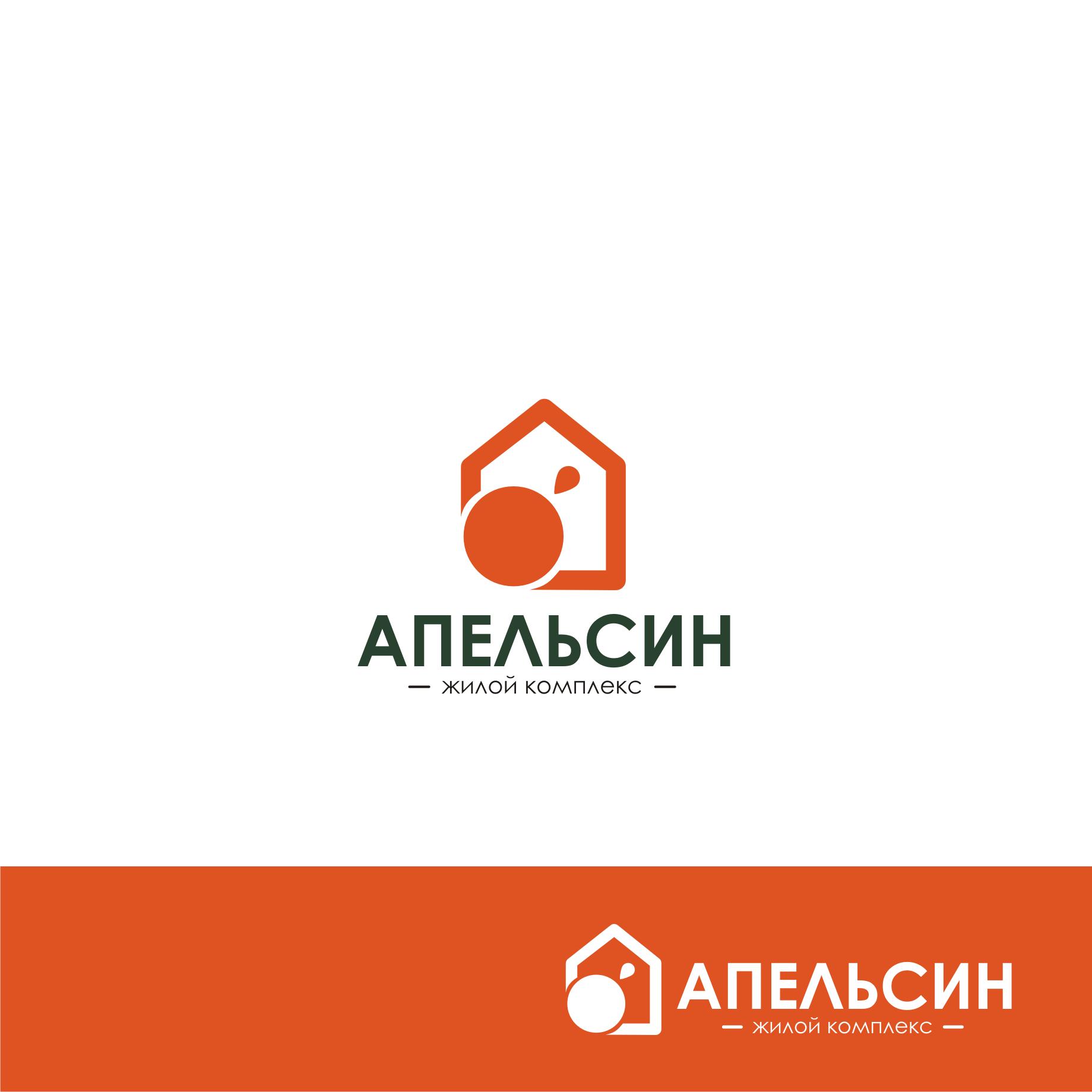 Логотип и фирменный стиль фото f_0675a66f012cdbef.png