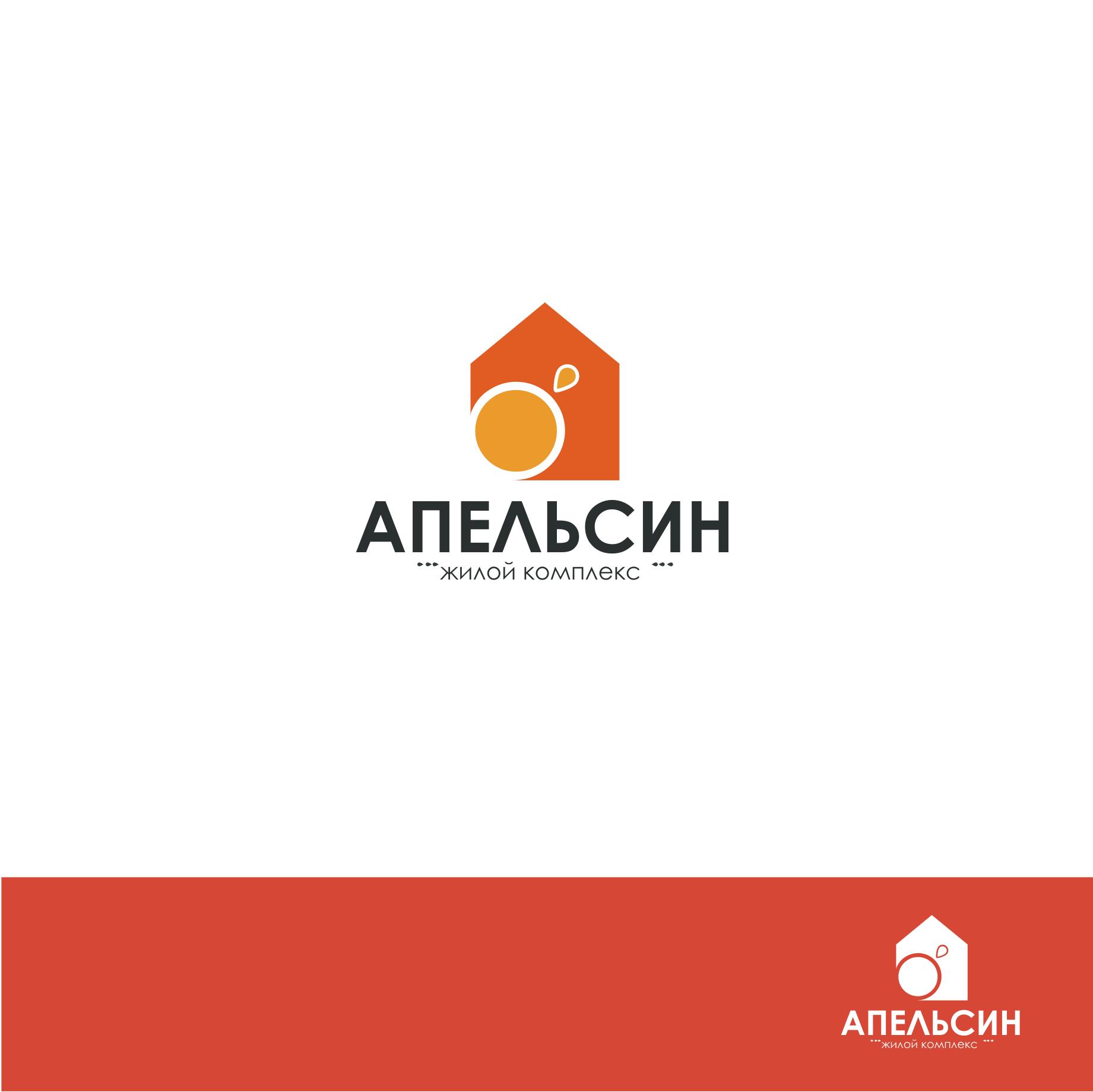 Логотип и фирменный стиль фото f_0775a66ed771c2db.png