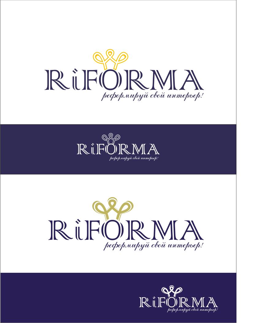 Разработка логотипа и элементов фирменного стиля фото f_08457975e42b9e5a.png