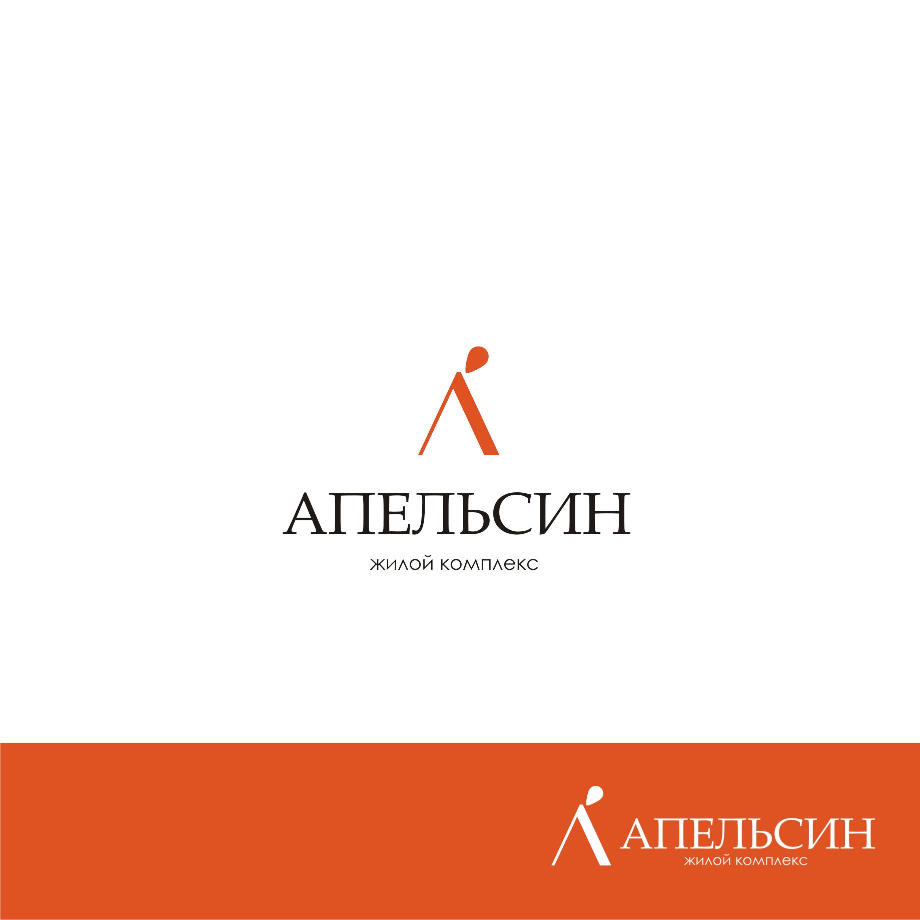Логотип и фирменный стиль фото f_0955a58aad7c194a.png