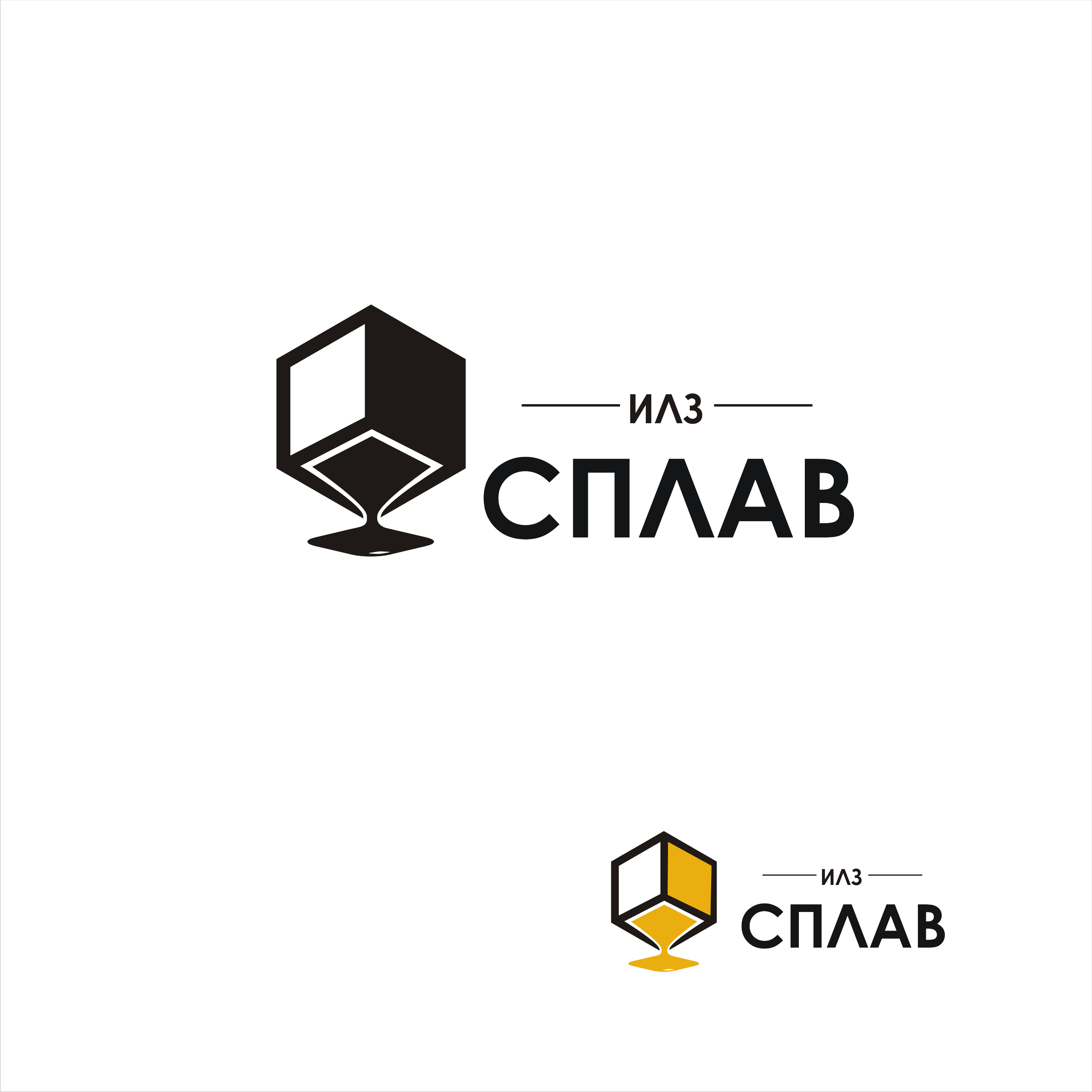 Разработать логотип для литейного завода фото f_2025afbe93dc06fb.png