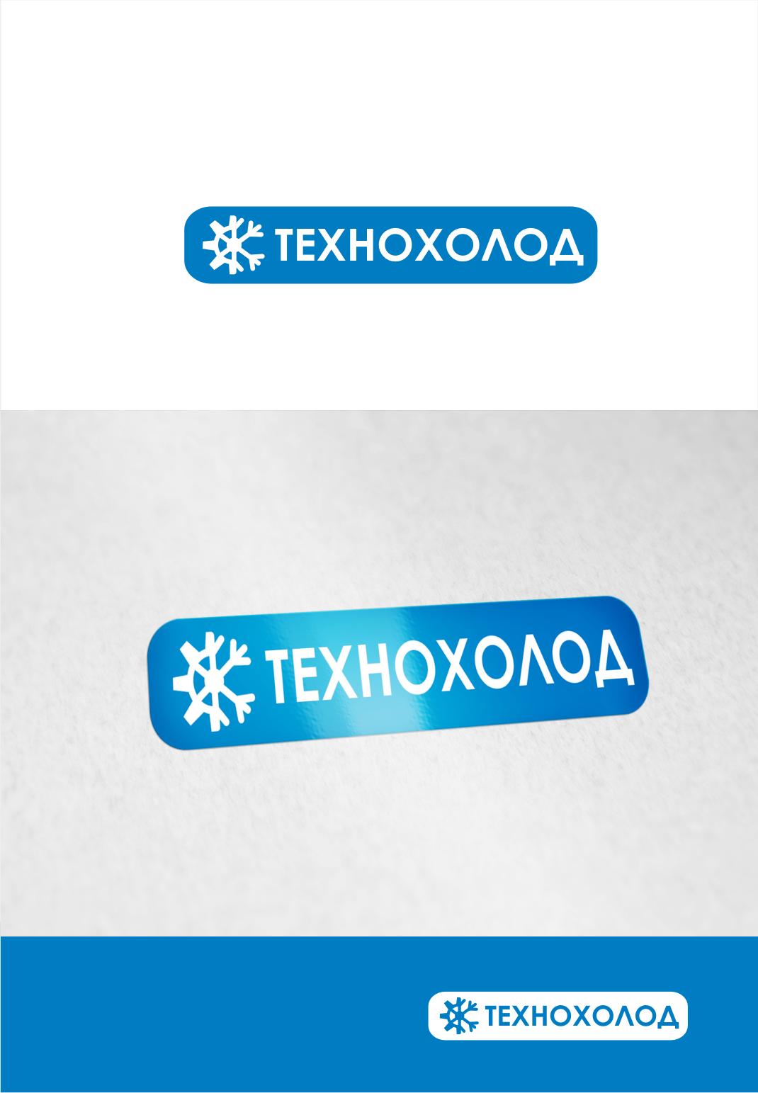 Логотип фото f_22558738e8d0d59d.png