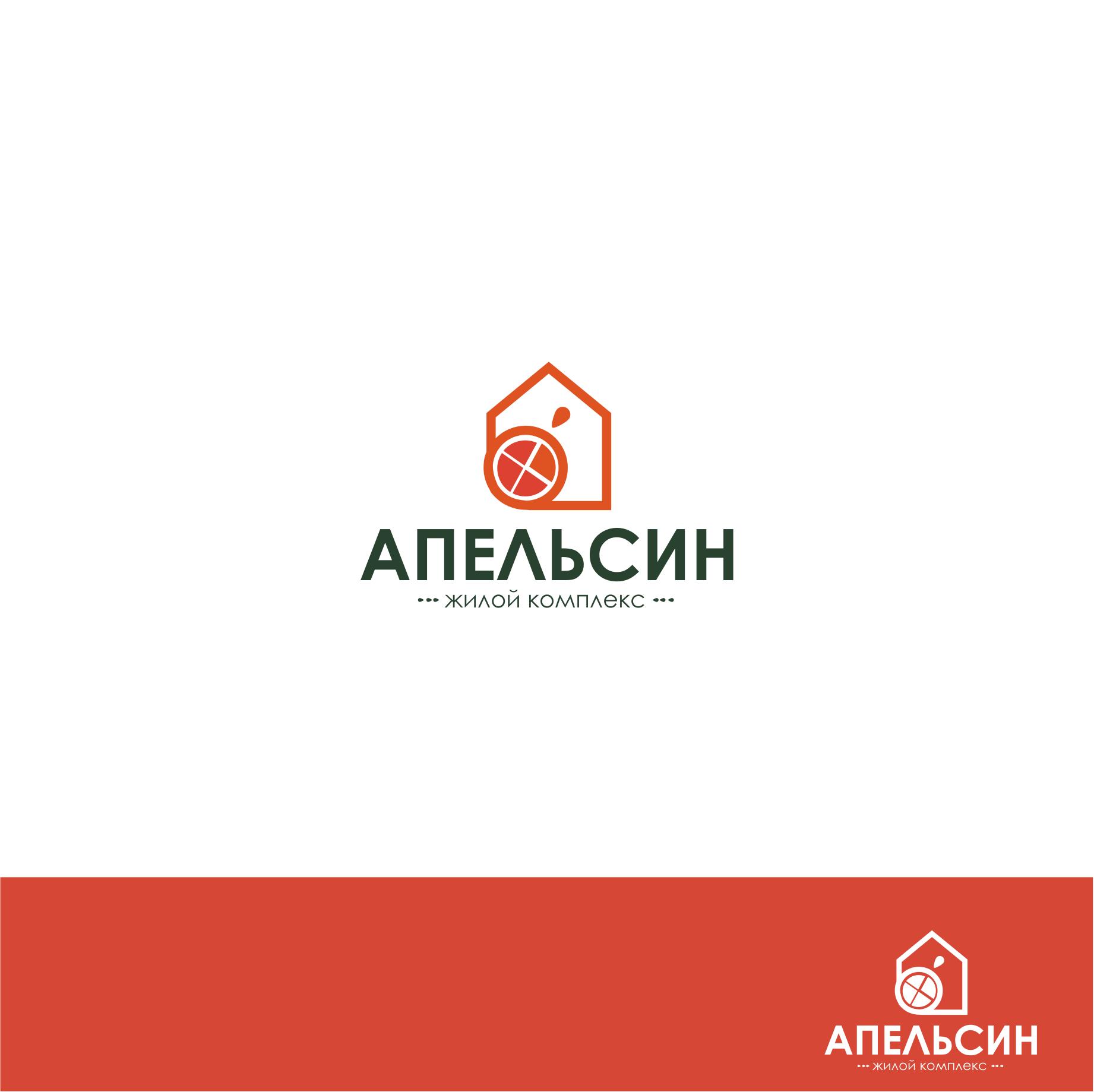 Логотип и фирменный стиль фото f_2945a66ed9687d48.png