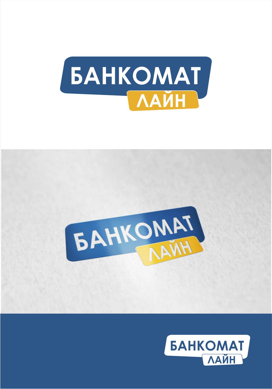 Разработка логотипа и слогана для транспортной компании фото f_3565876028c0f961.png
