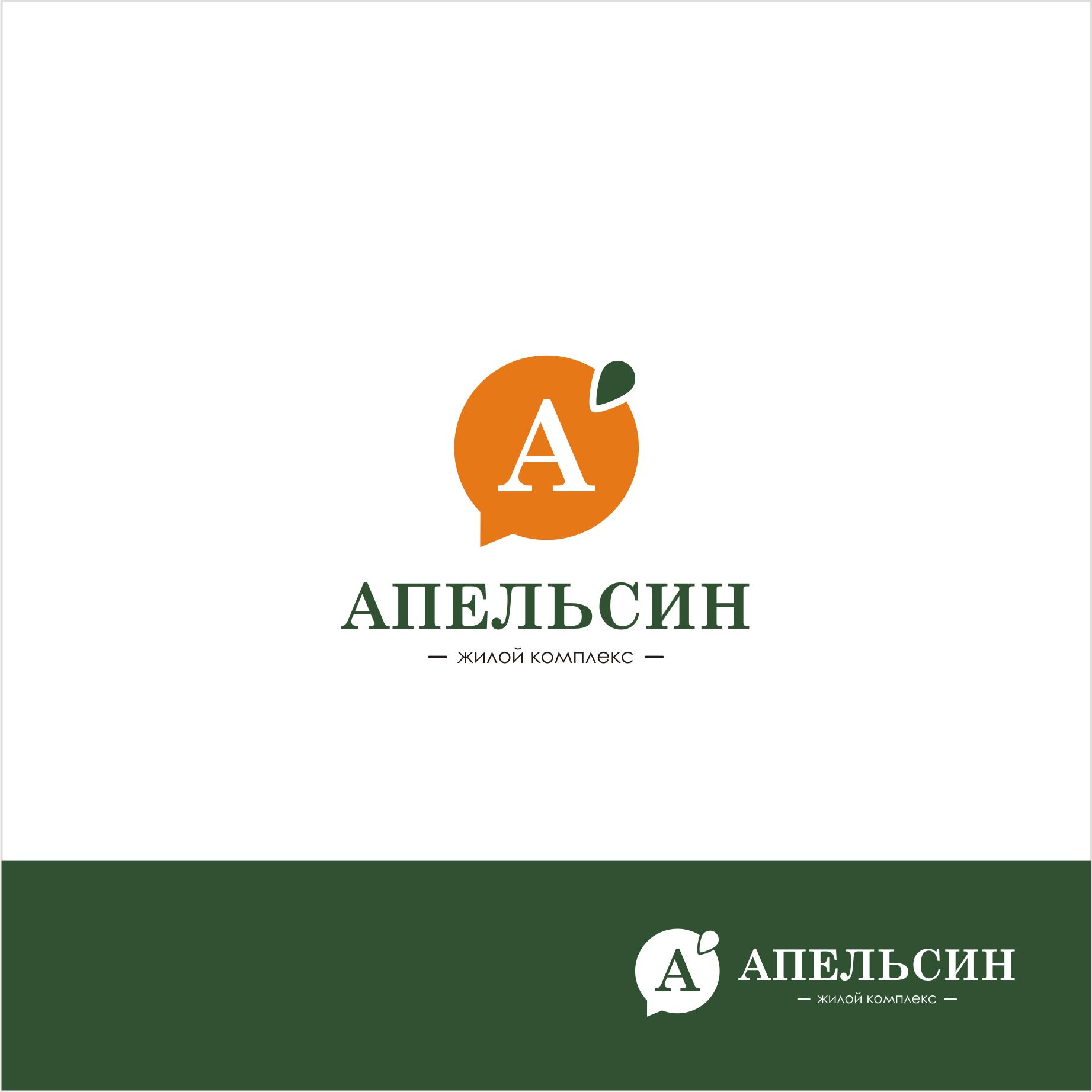 Логотип и фирменный стиль фото f_3785a672b25e372a.png