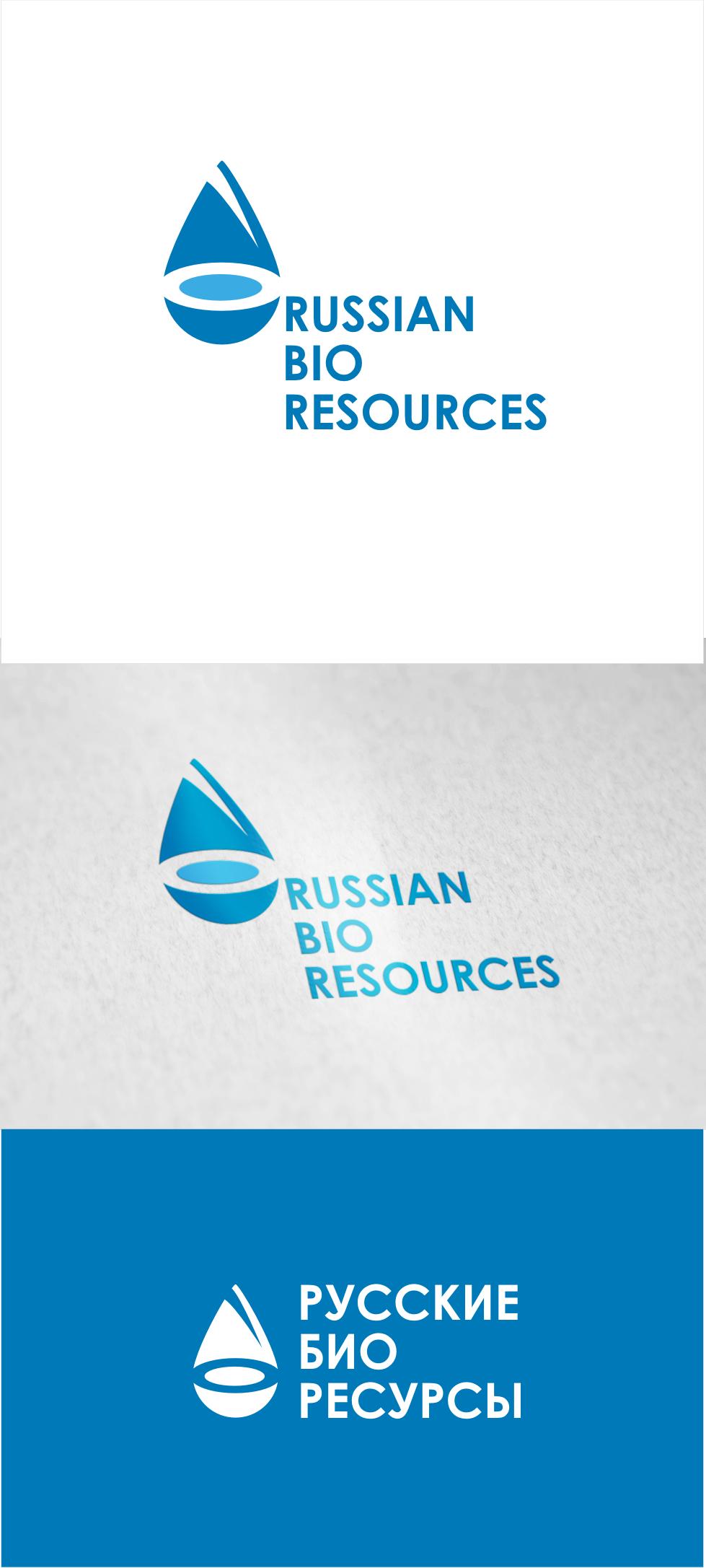 Разработка логотипа для компании «Русские Био Ресурсы» фото f_38058f9c661233ae.png