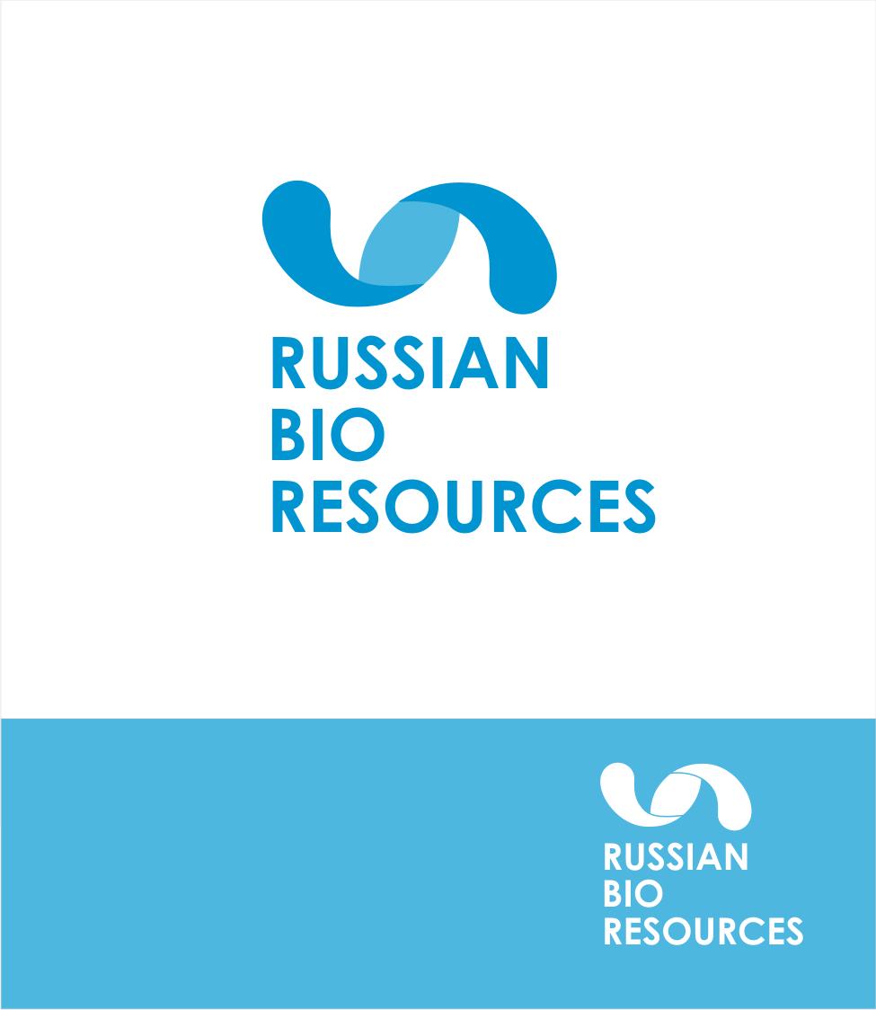 Разработка логотипа для компании «Русские Био Ресурсы» фото f_44858f9cf7981f86.png