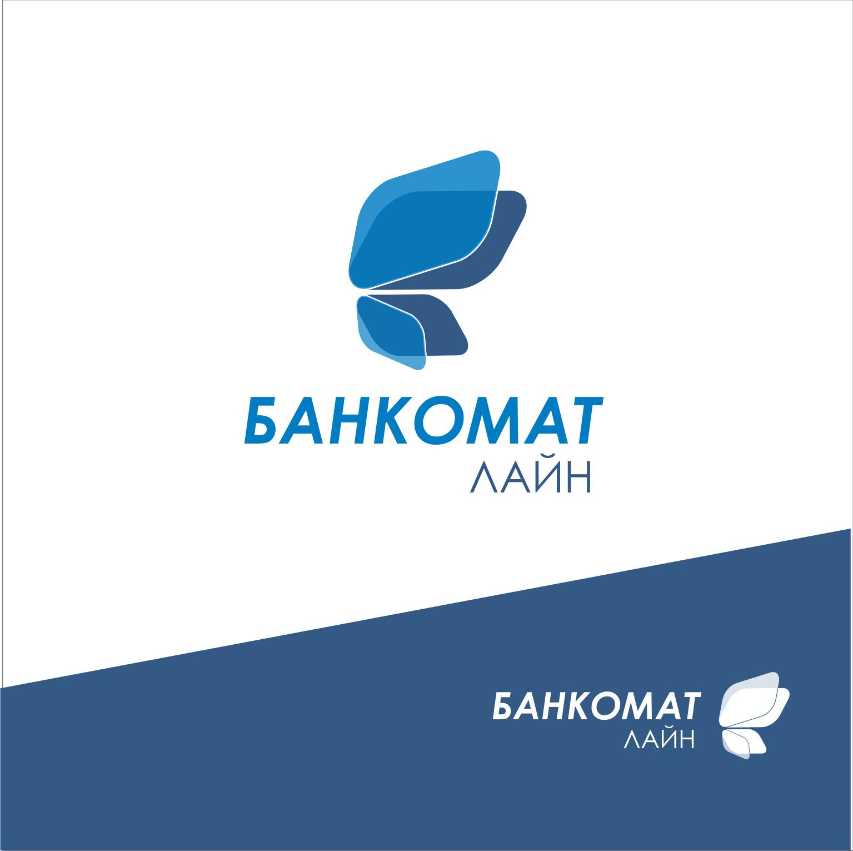 Разработка логотипа и слогана для транспортной компании фото f_4855878c63a264d8.png