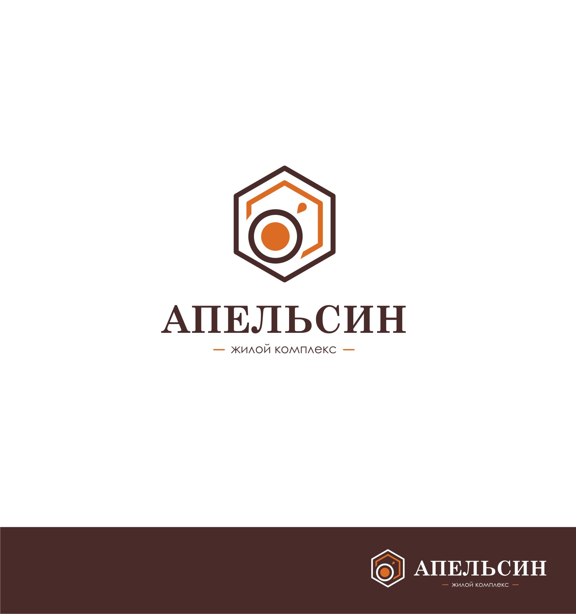 Логотип и фирменный стиль фото f_5175a66f4bb6ce48.png