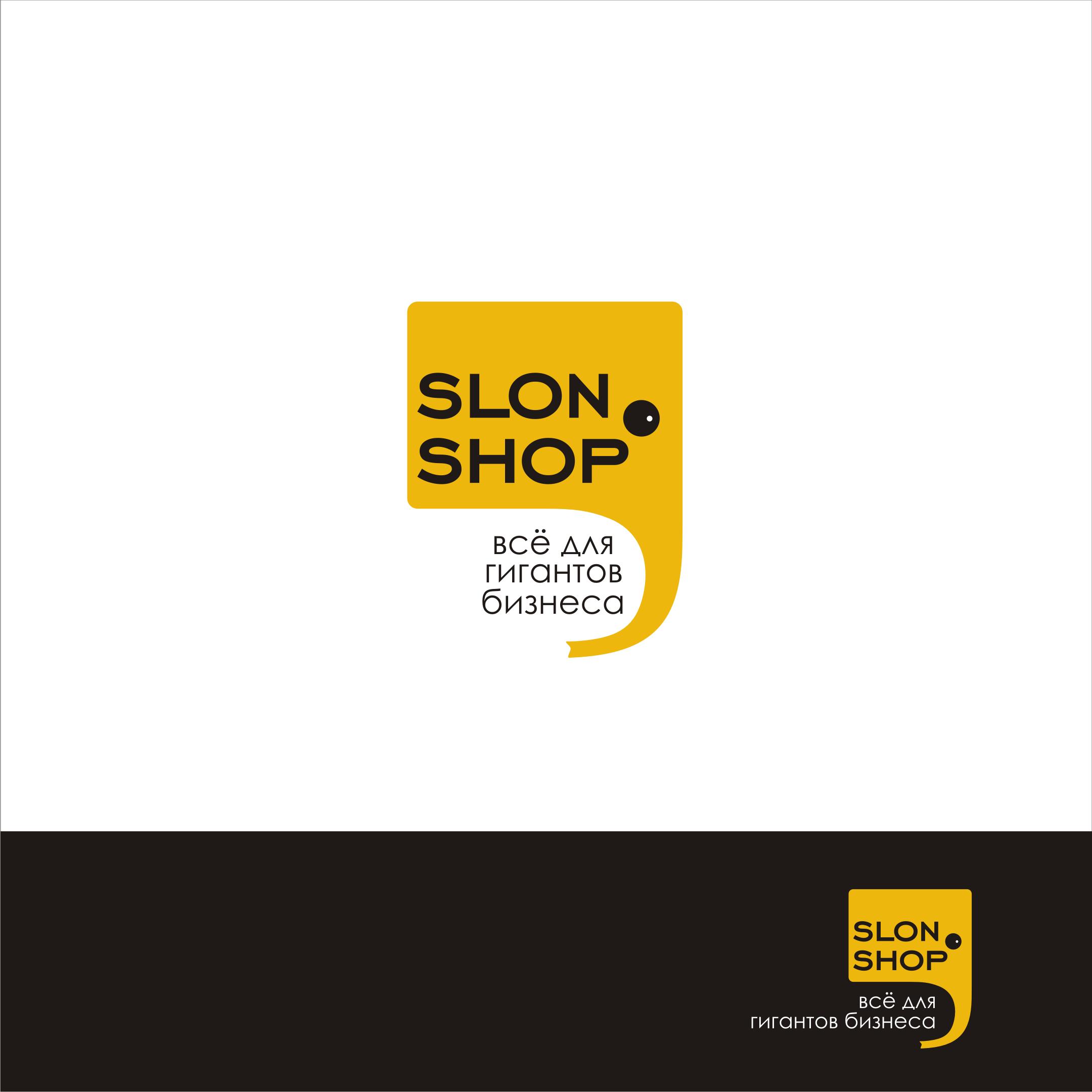 Разработать логотип и фирменный стиль интернет-магазина  фото f_552598c09a3ca06e.png