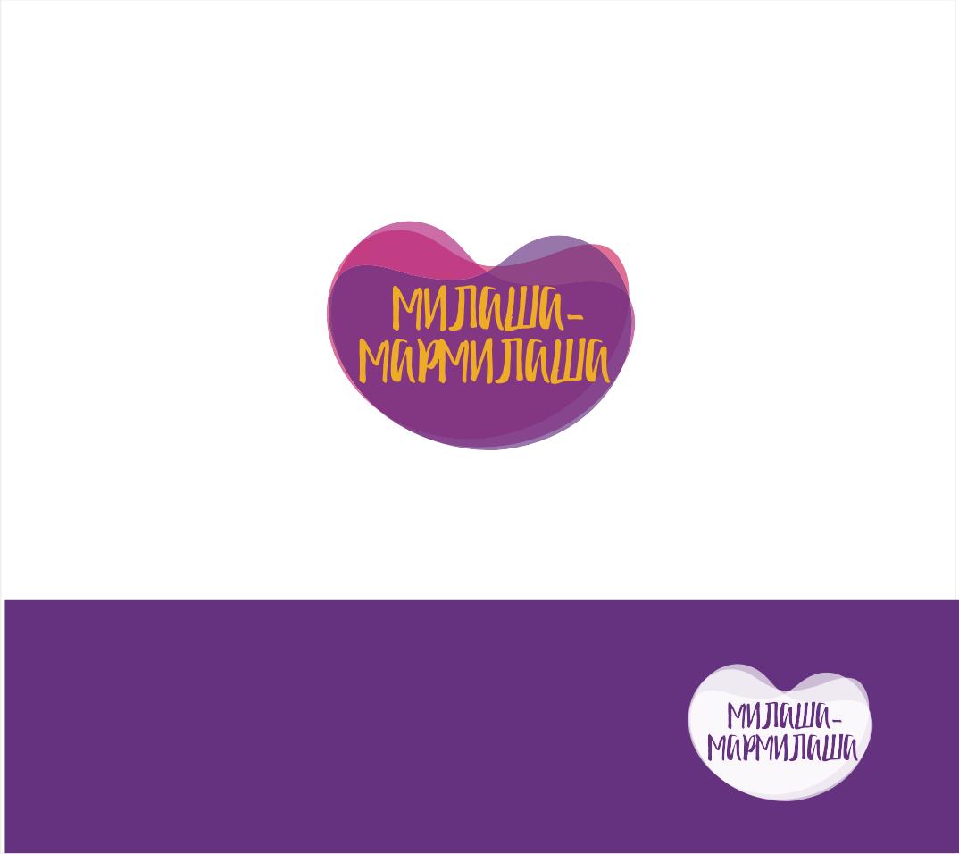 "Логотип для товарного знака ""Милаша-Мармилаша"" фото f_6095875eb9b39ea4.png"