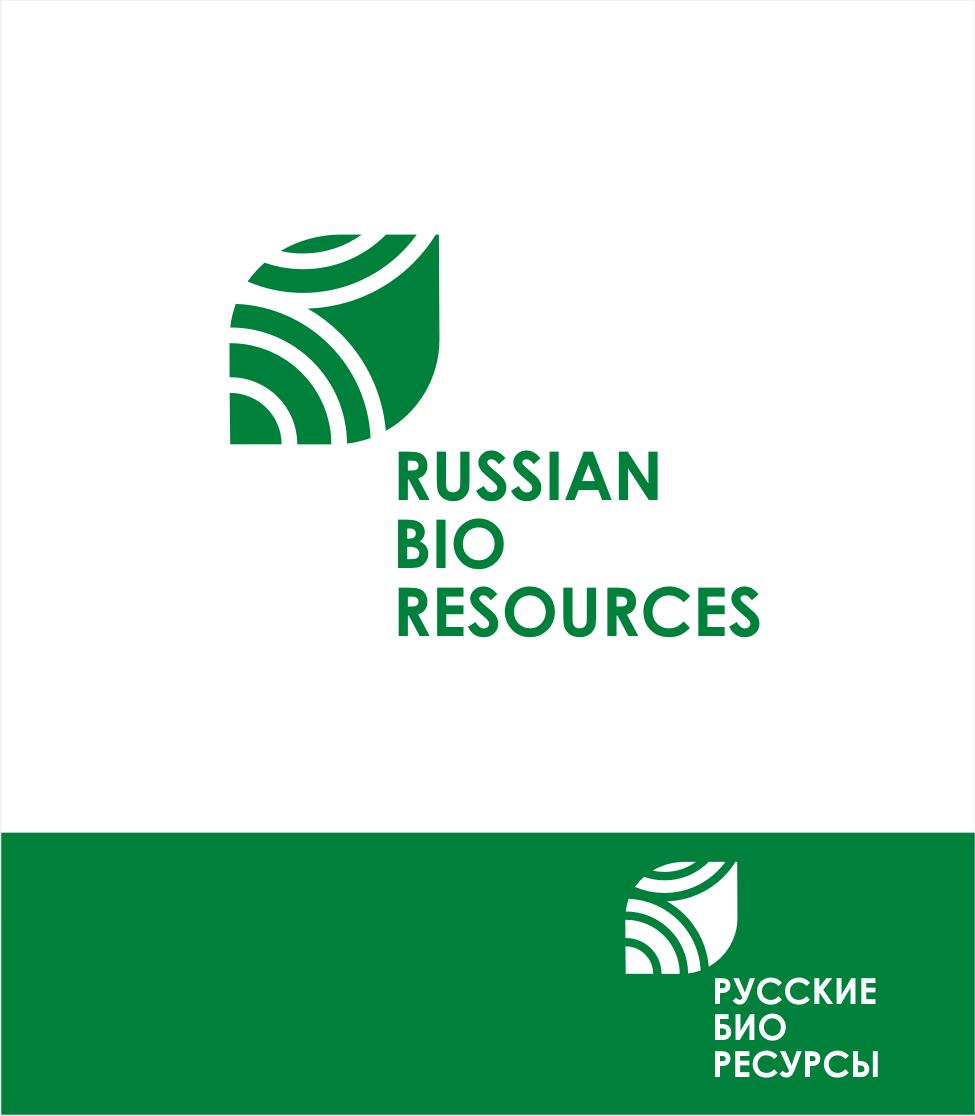 Разработка логотипа для компании «Русские Био Ресурсы» фото f_62058f9c8da99600.png