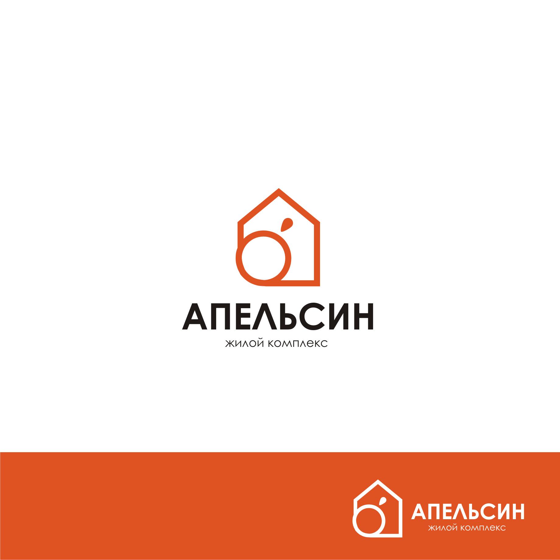 Логотип и фирменный стиль фото f_6945a58a77114795.png