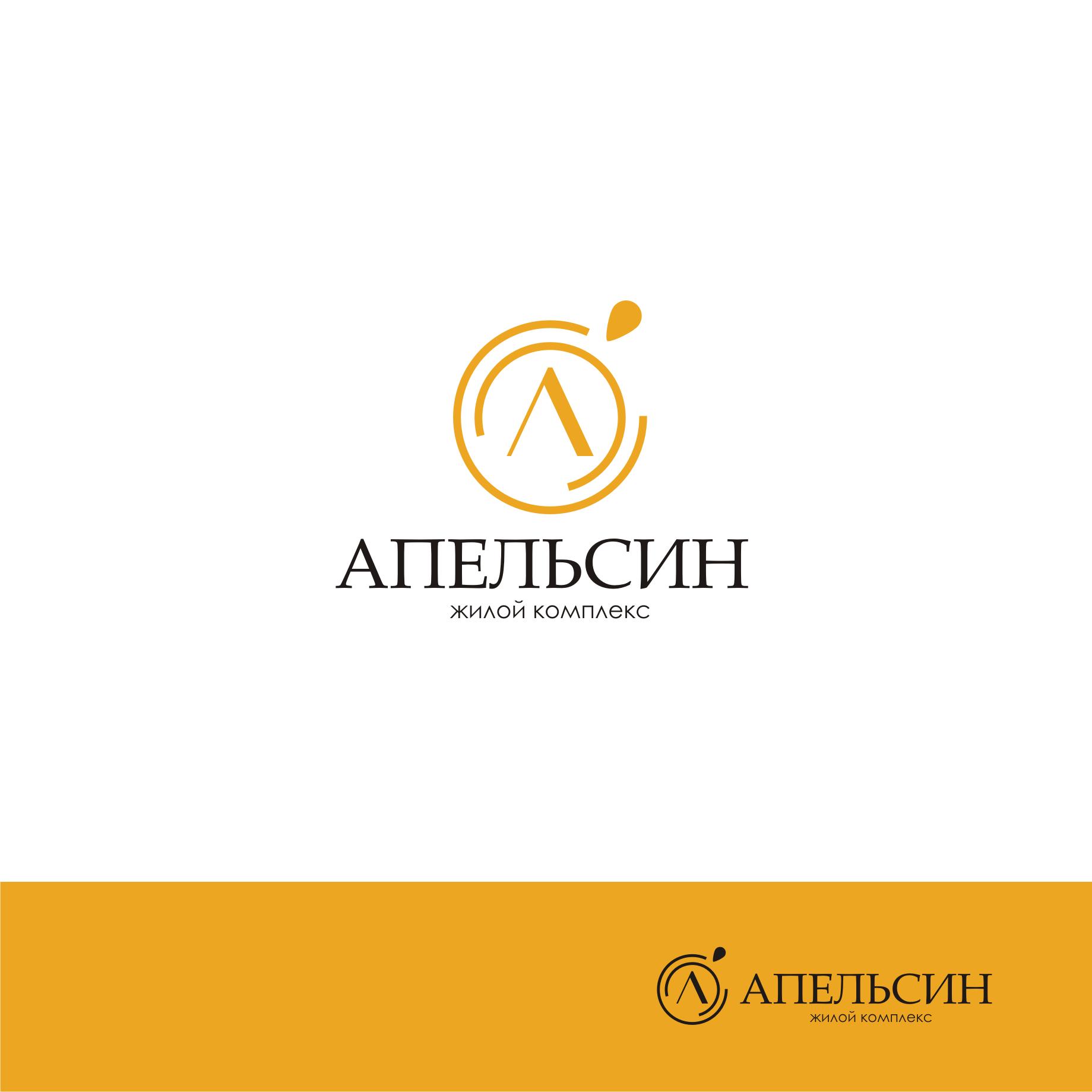 Логотип и фирменный стиль фото f_7085a58ac4730ed6.png