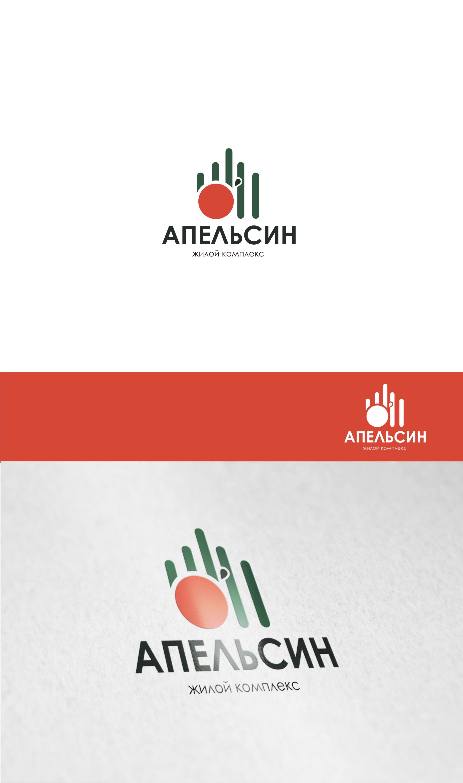 Логотип и фирменный стиль фото f_9095a66ed6917e62.png