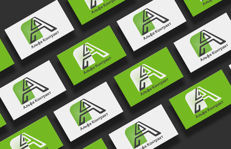 Дизайнер для разработки логотипа компании фото f_3695bfa7ddf7ba9e.jpg