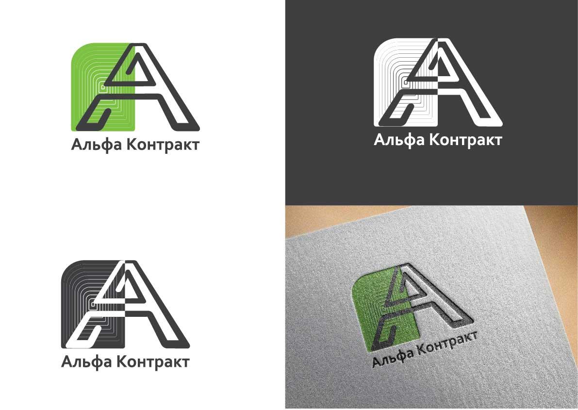 Дизайнер для разработки логотипа компании фото f_4385bfa7ef7c5d27.jpg