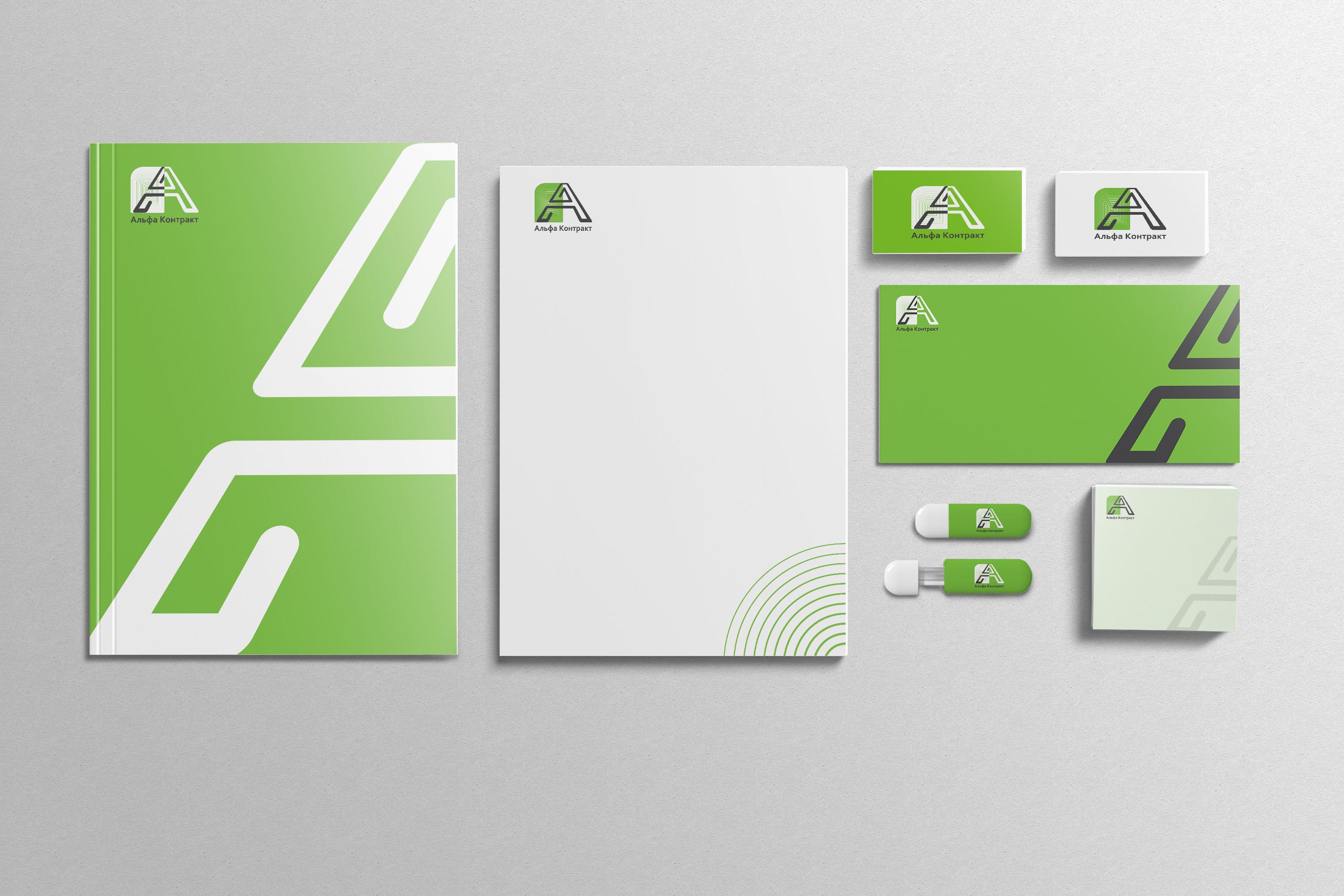 Дизайнер для разработки логотипа компании фото f_8265bfa7de32f285.jpg