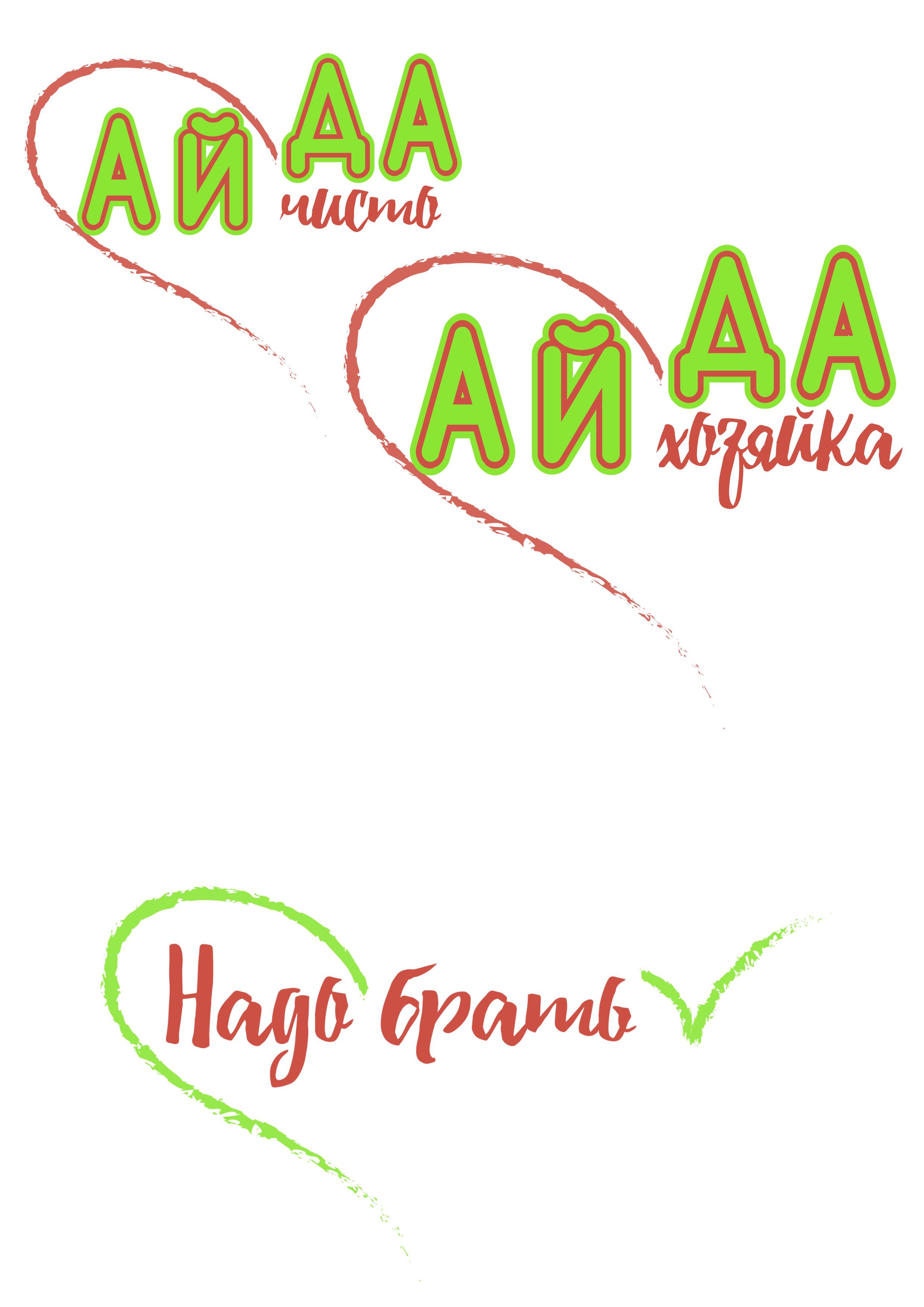 Дизайн логотипа и упаковки СТМ фото f_0205c5840f7bf004.jpg
