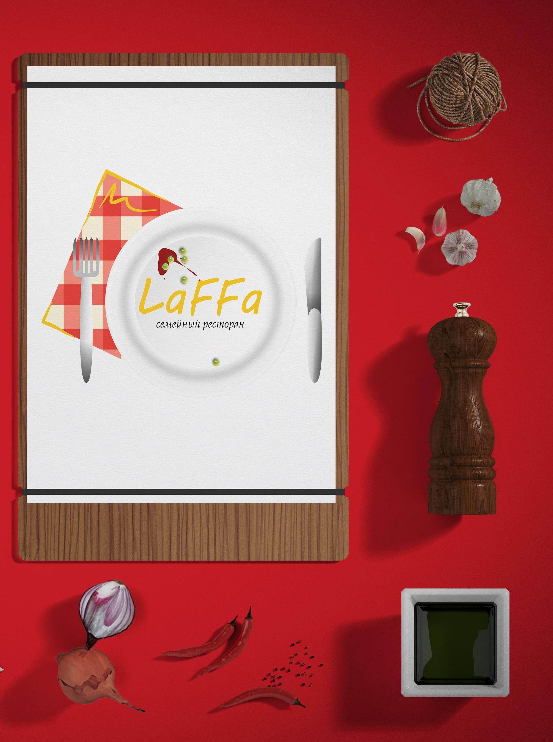 Нужно нарисовать логотип для семейного итальянского ресторан фото f_549554a031b6b0dd.jpg