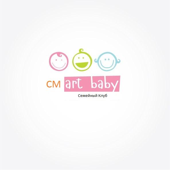 Название для детской артстудии фото f_25556addc2c1037c.jpg
