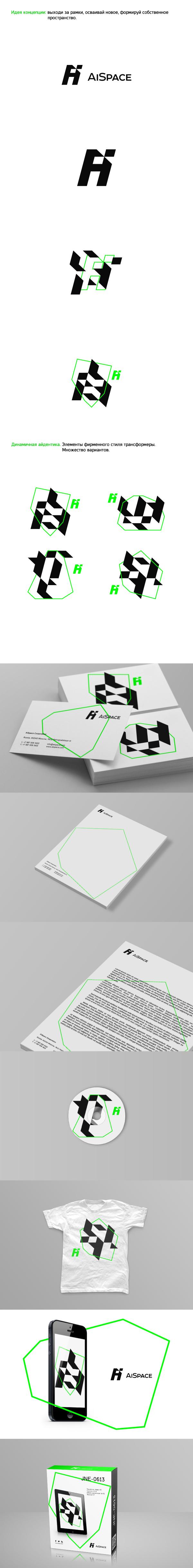 Разработать логотип и фирменный стиль для компании AiSpace фото f_57051b1a8425d550.jpg