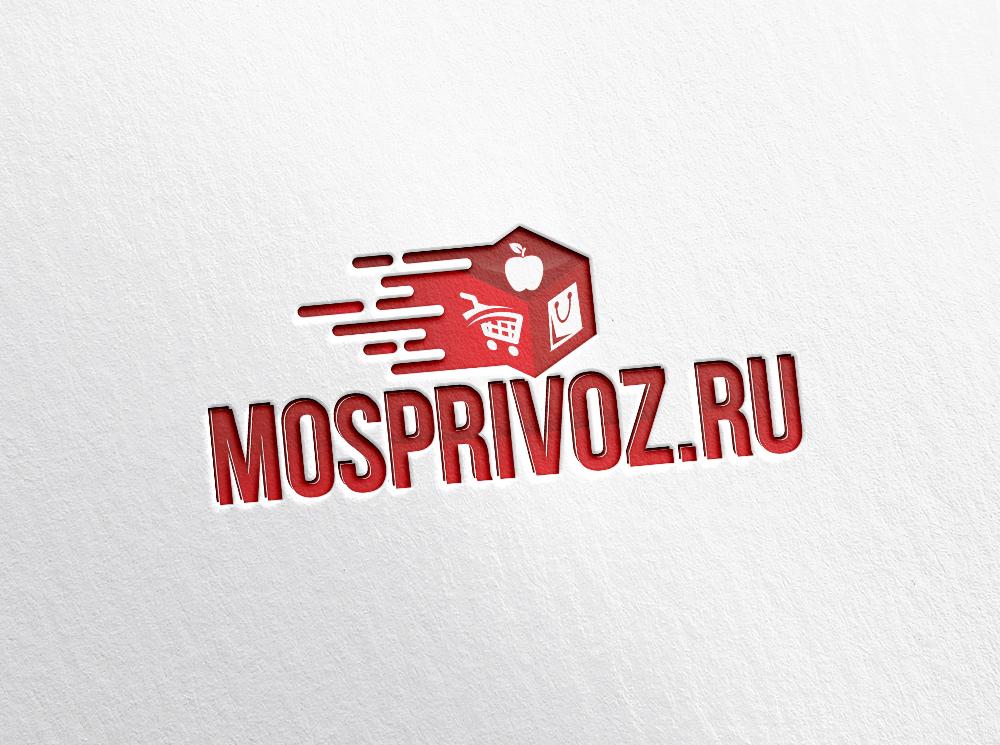 Логотип. Интернет - магазин по доставке продуктов питания. фото f_0805ad2439c2a08a.jpg