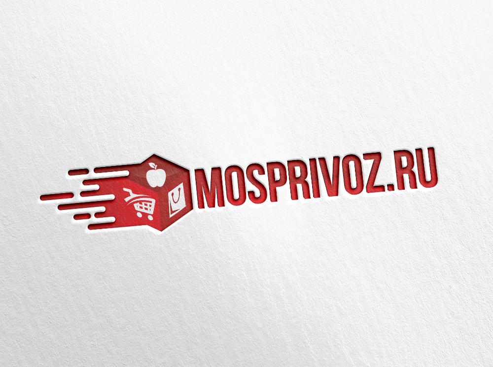 Логотип. Интернет - магазин по доставке продуктов питания. фото f_2125ad2439f2c868.jpg