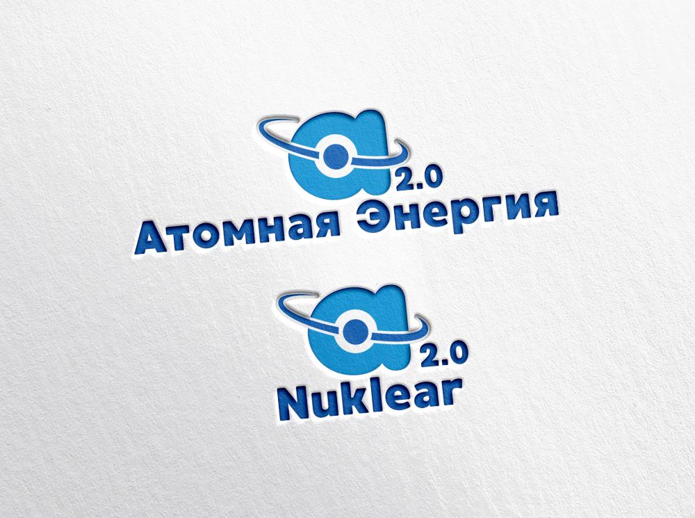 """Фирменный стиль для научного портала """"Атомная энергия 2.0"""" фото f_66459f98d47e0f3b.jpg"""