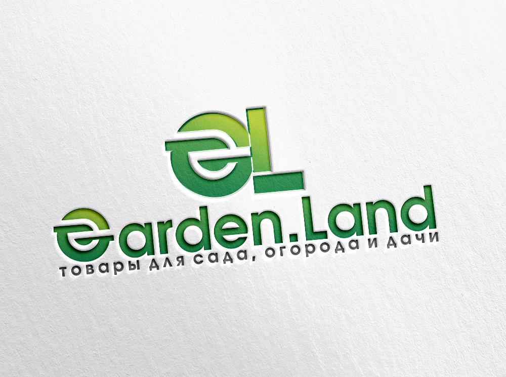 Создание логотипа компании Garden.Land фото f_79159860b9cbaa53.jpg