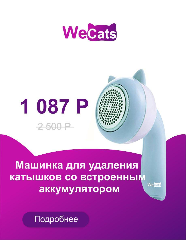 Создание логотипа WeCats фото f_0595f1a19da068d6.jpg