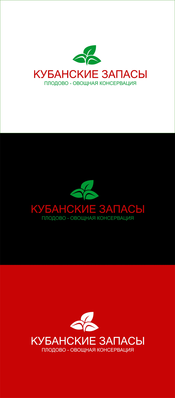 Логотип, фирменный стиль фото f_2245de69aec57082.jpg