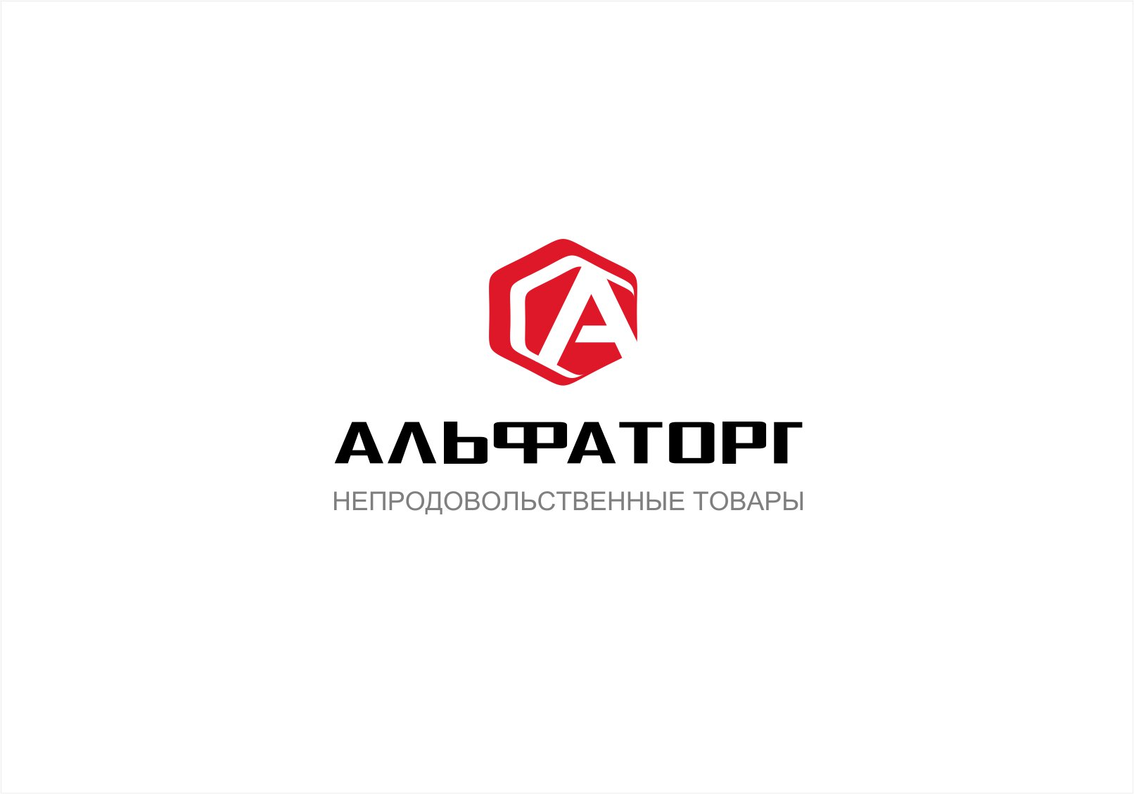 Логотип и фирменный стиль фото f_2505f0b6455ef203.jpg