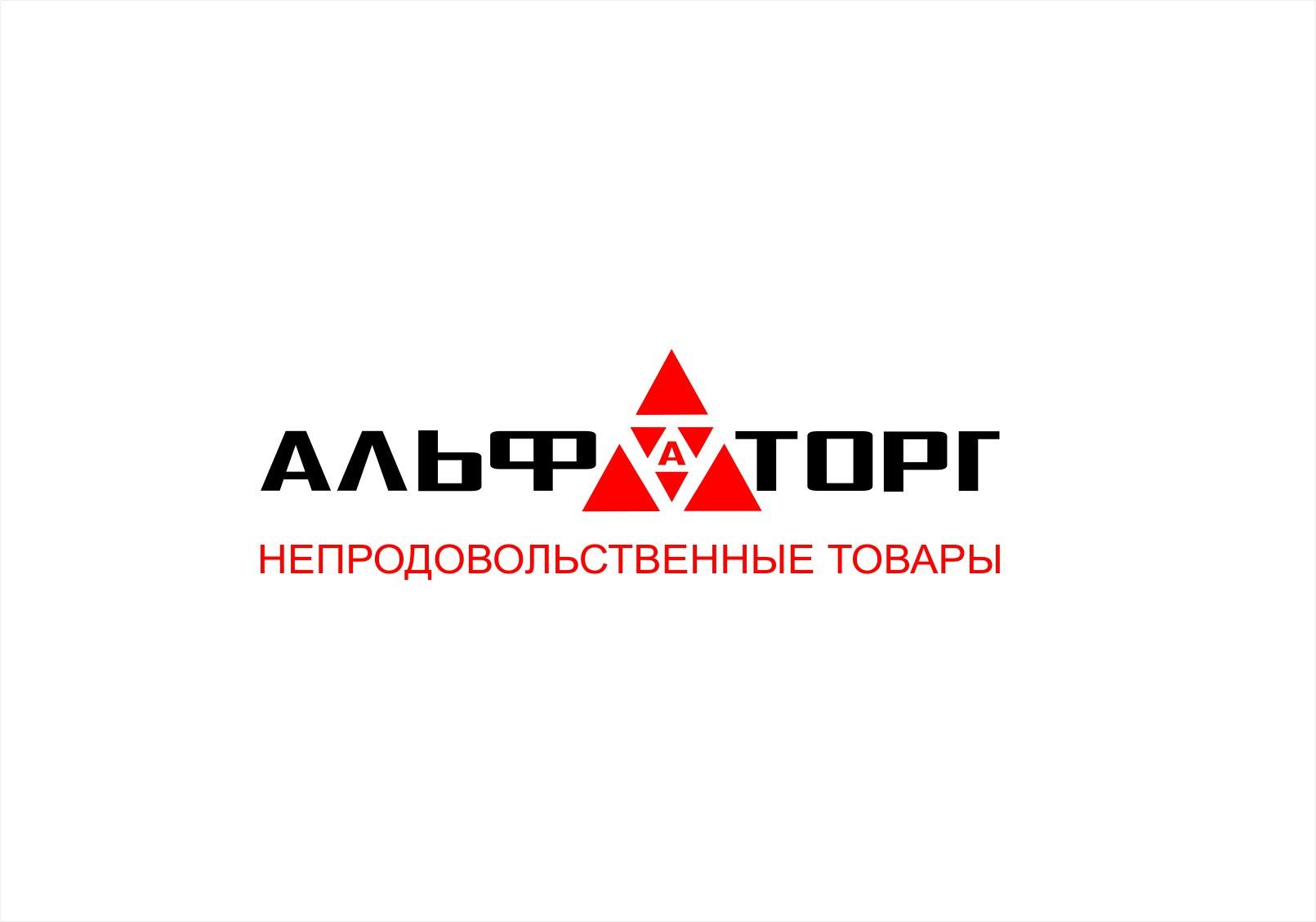 Логотип и фирменный стиль фото f_3015f09e1ab276a2.jpg