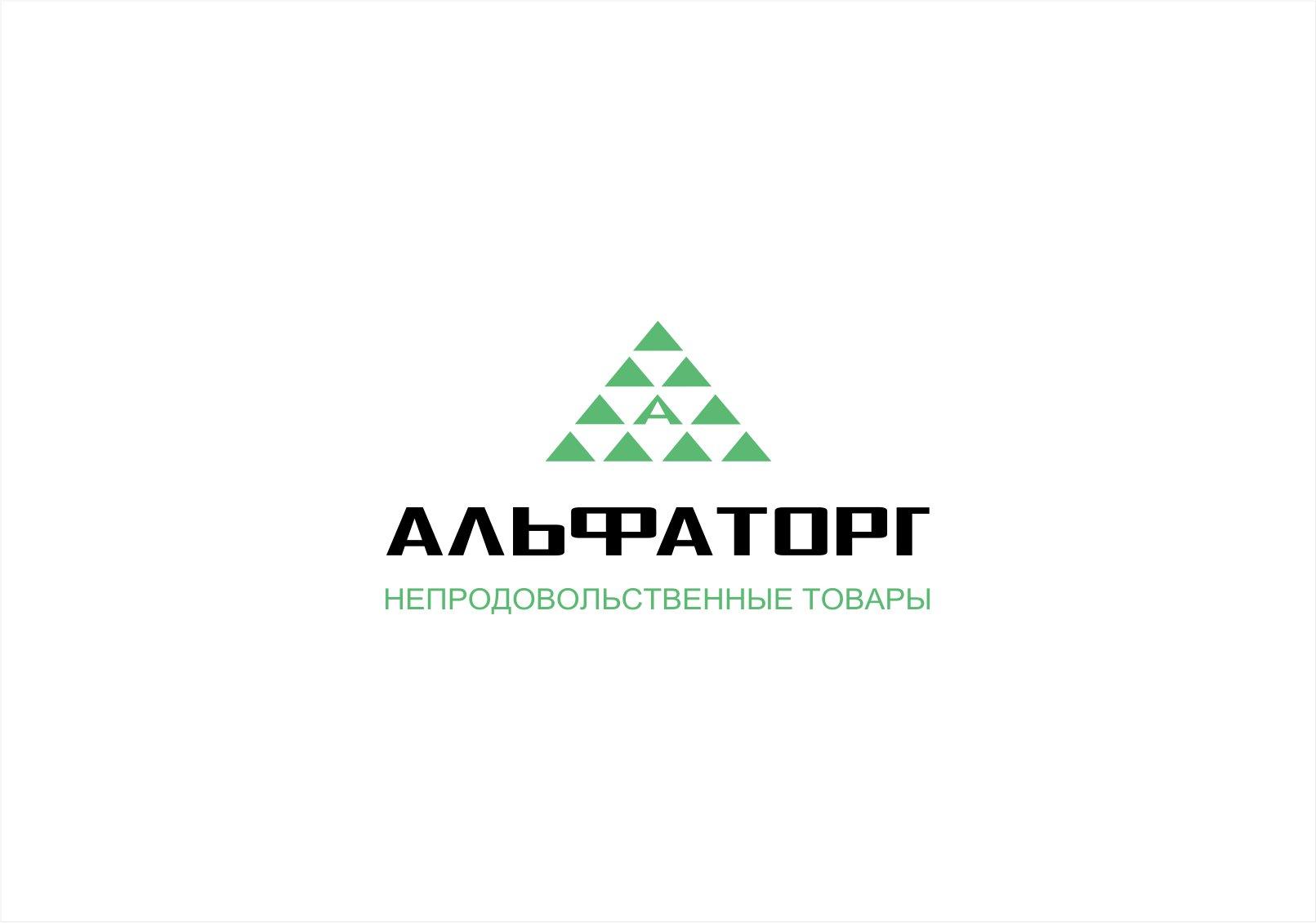 Логотип и фирменный стиль фото f_3075f09e1877bbad.jpg