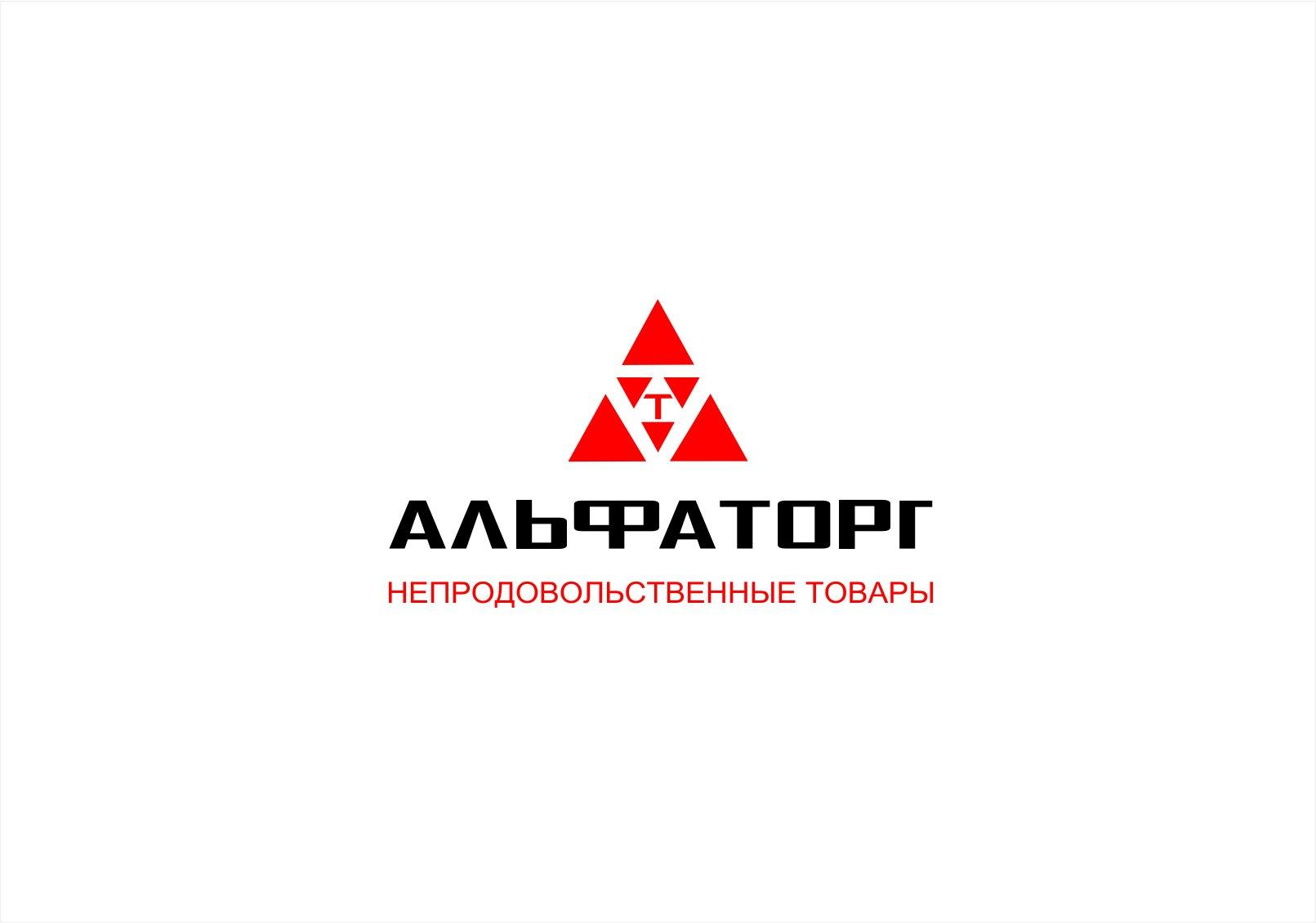 Логотип и фирменный стиль фото f_3475f09e1a55c6fd.jpg